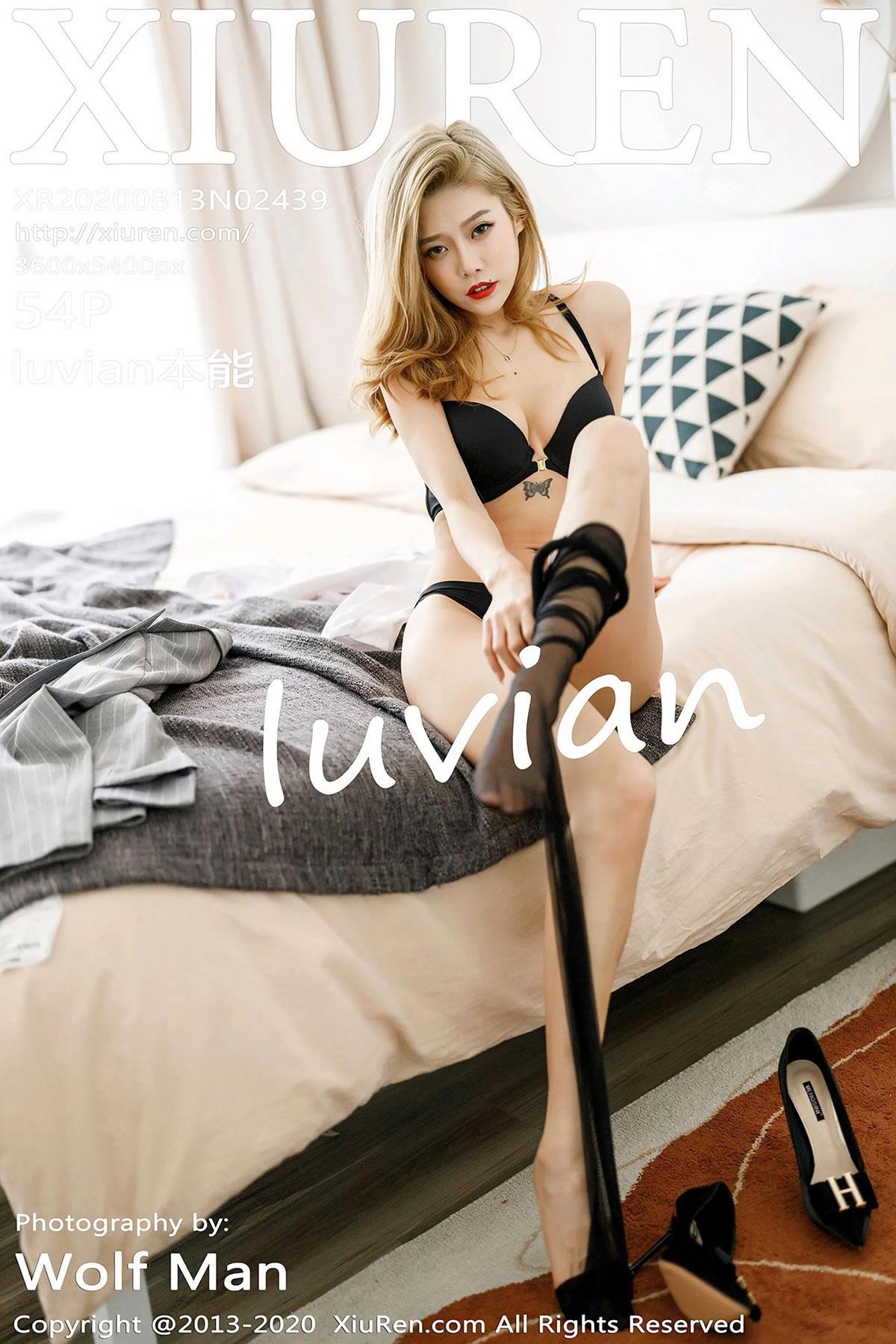 luvian本能(Vol. 2439) 性感mm-第1张