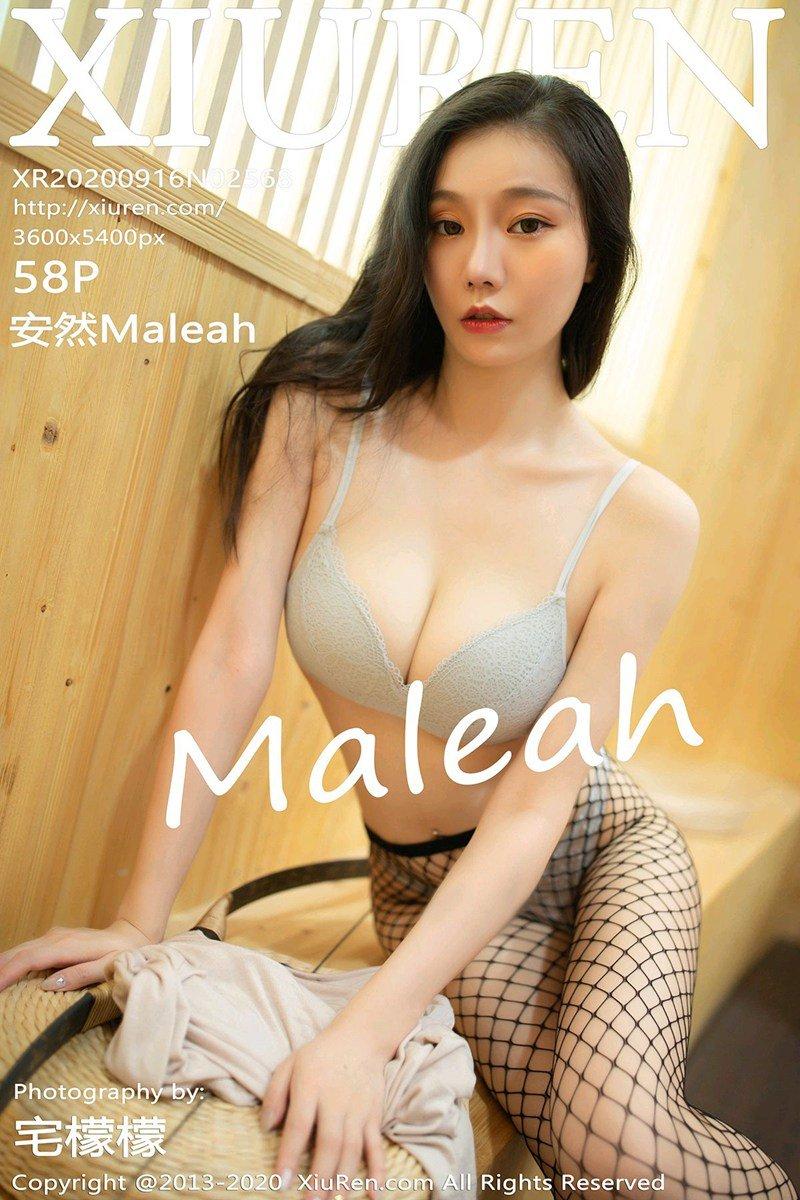 安然Maleah(Vol. 2568) 性感mm-第1张
