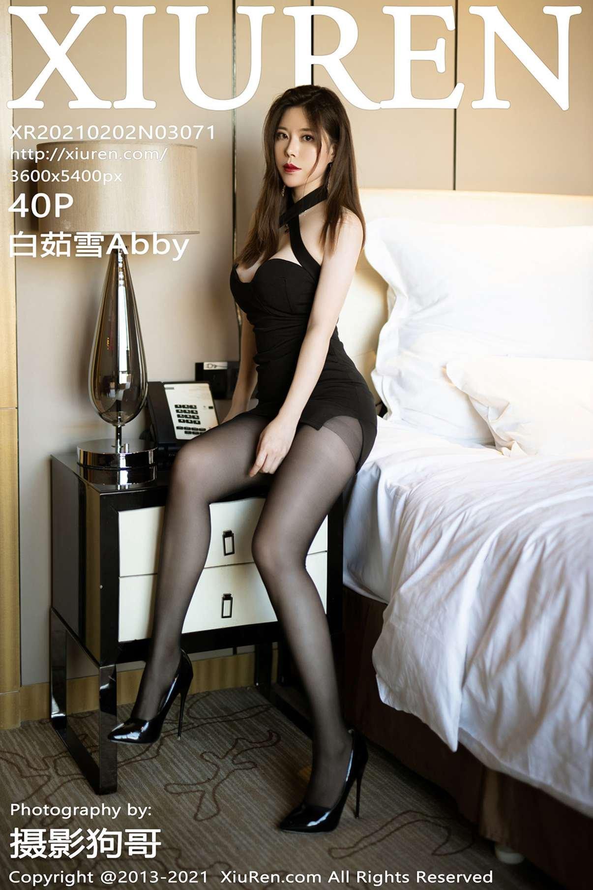 白茹雪Abby(Vol. 3071) 性感mm-第1张