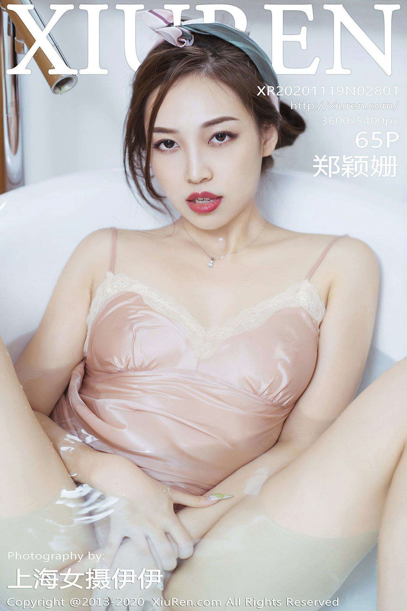 郑颖姗(Vol. 2801) 性感mm-第1张