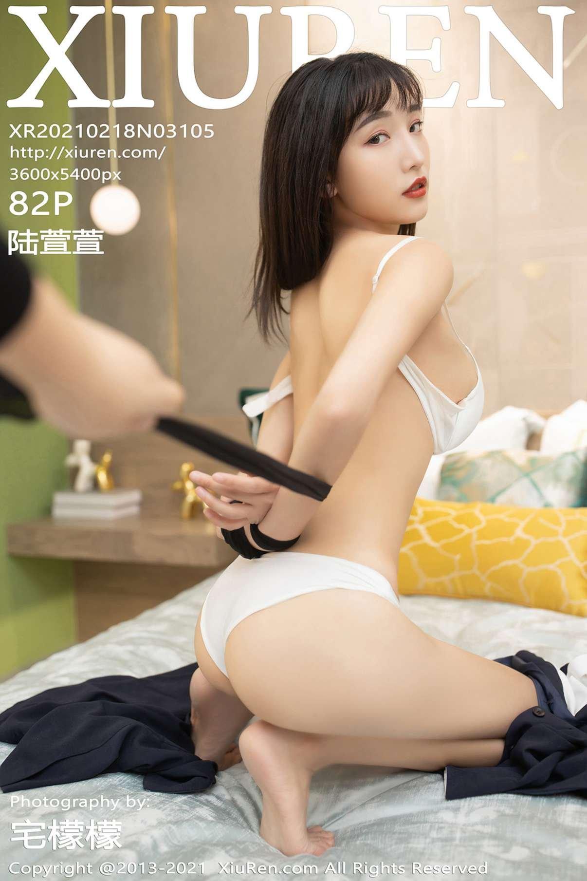陆萱萱(Vol. 3105) 性感mm-第1张