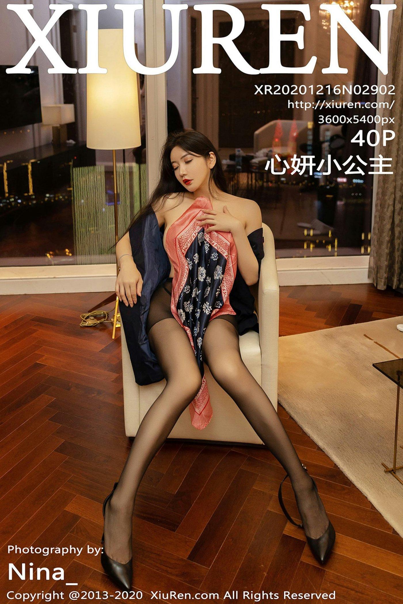 心妍小公主(Vol. 2902) 性感mm-第1张