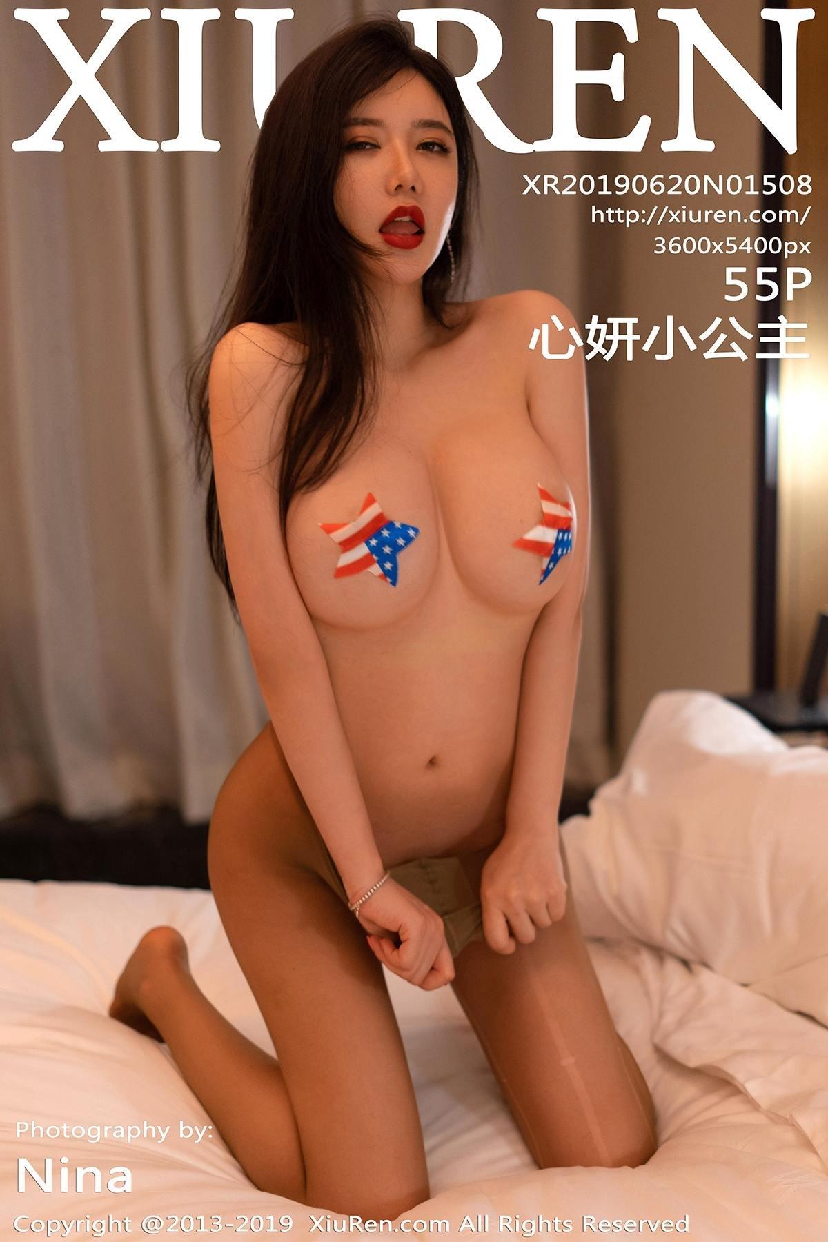 心妍小公主(Vol. 1508) 性感mm-第1张