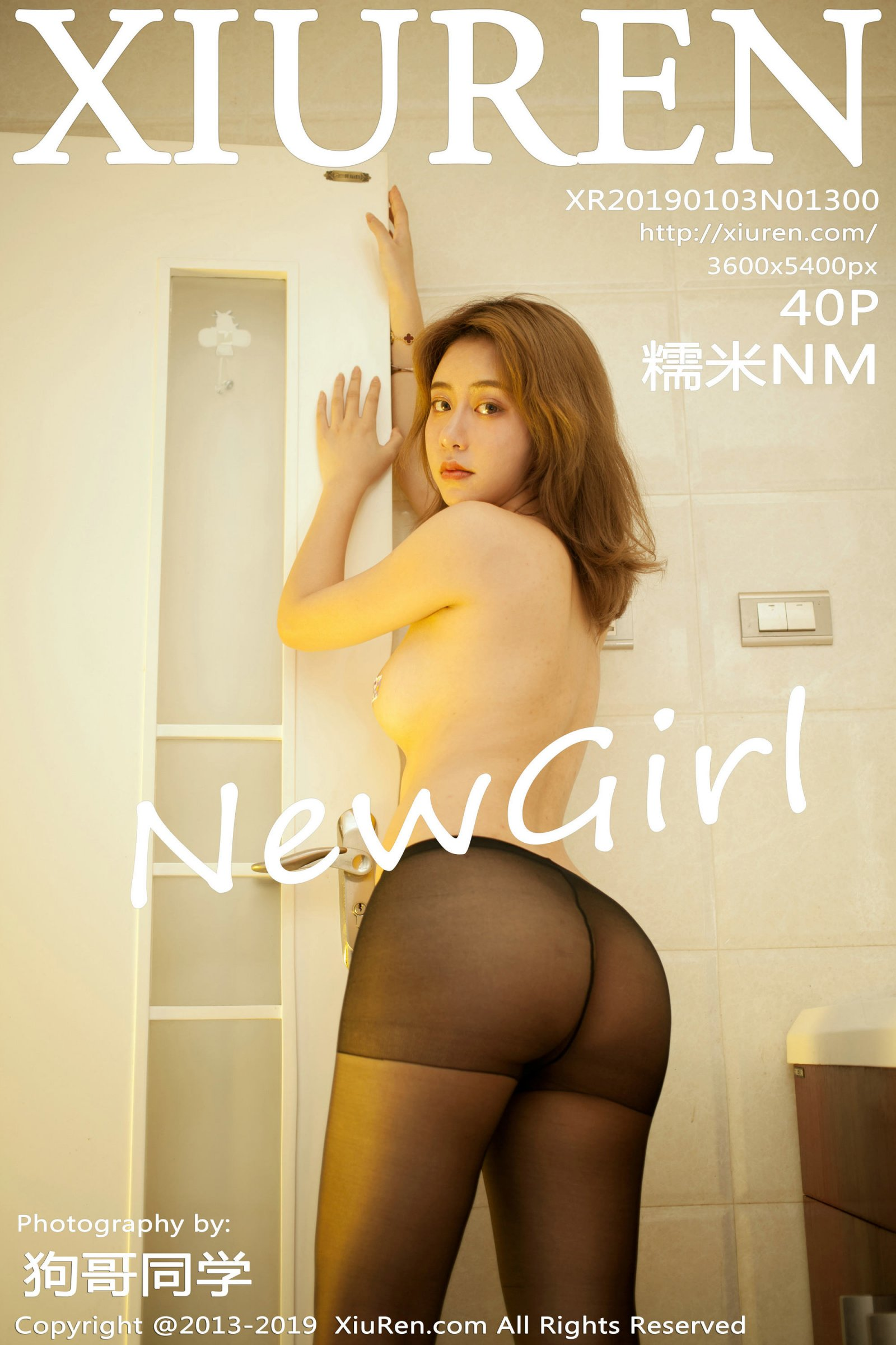 糯米NM(Vol. 1300) 性感mm-第1张
