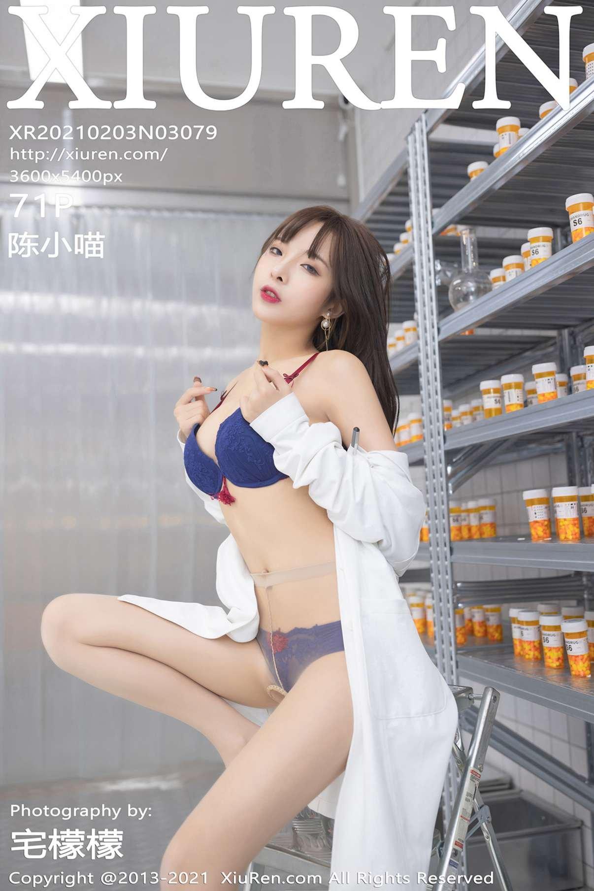 陈小喵(Vol. 3079) 性感mm-第3张