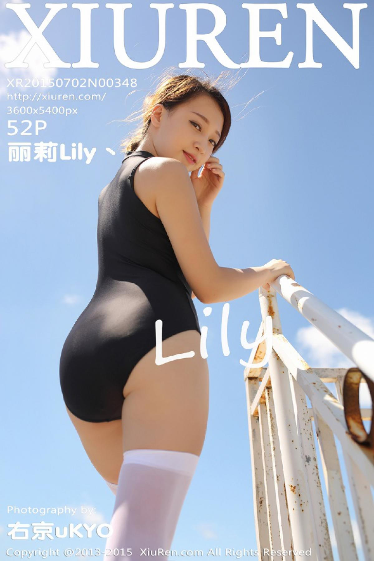 丽莉Lily丶《涠洲岛旅拍》(Vol. 0348) 性感mm-第1张