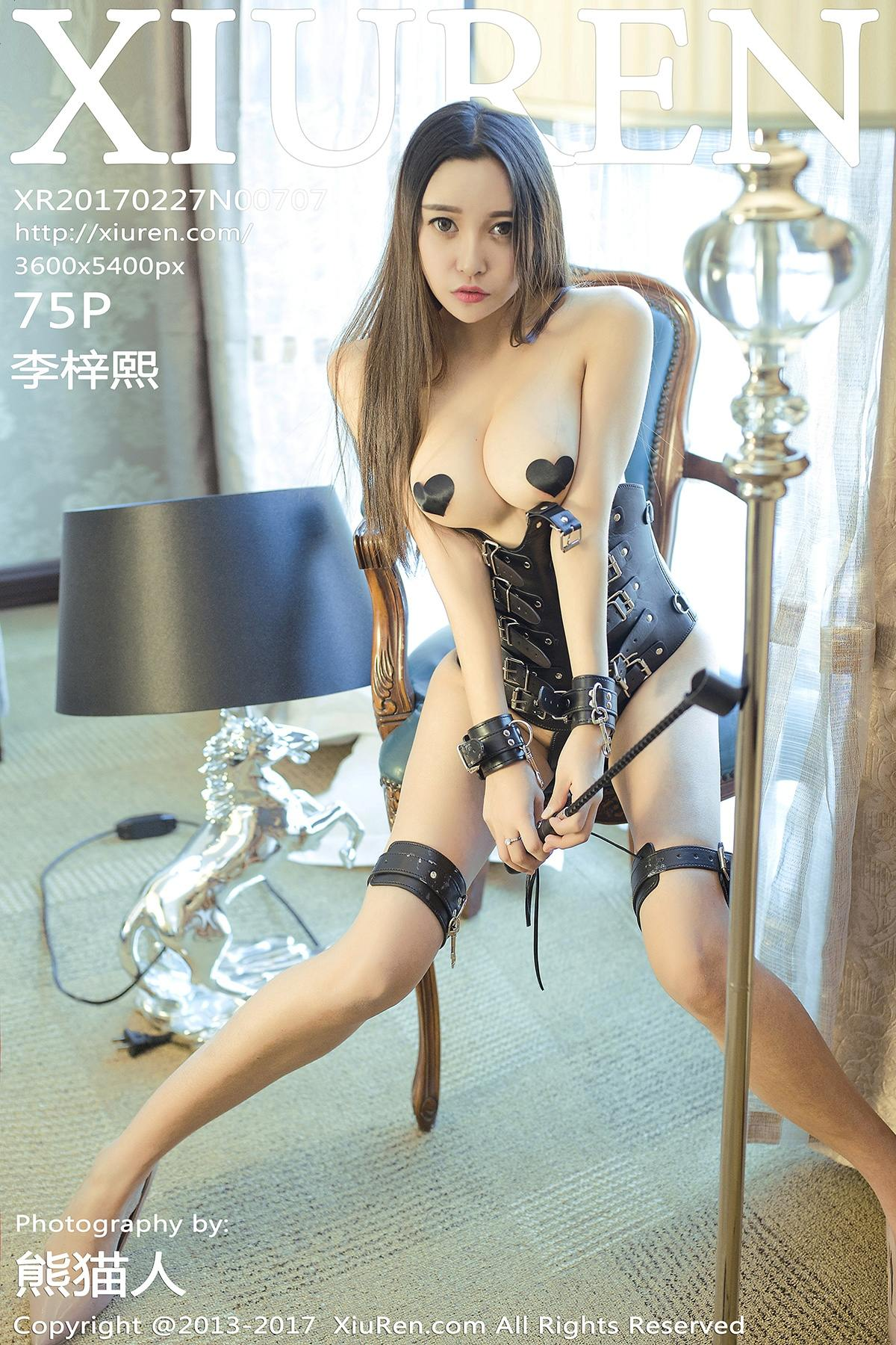 李梓熙《皮革女王和粉色女仆》(Vol. 0707) 性感mm-第1张