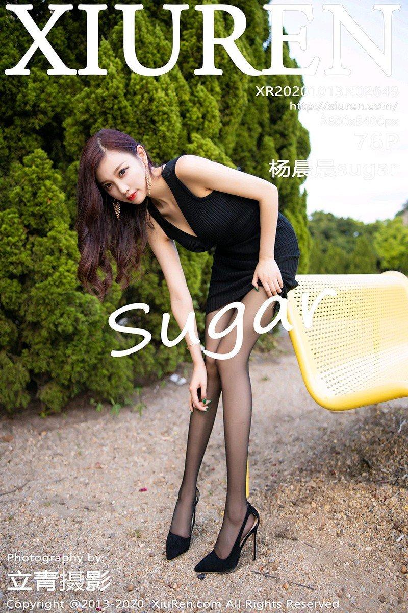 杨晨晨sugar(Vol. 2648) 性感mm-第1张