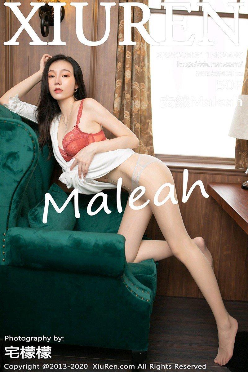 安然Maleah 火车上的故事(Vol. 2430) 性感mm-第1张
