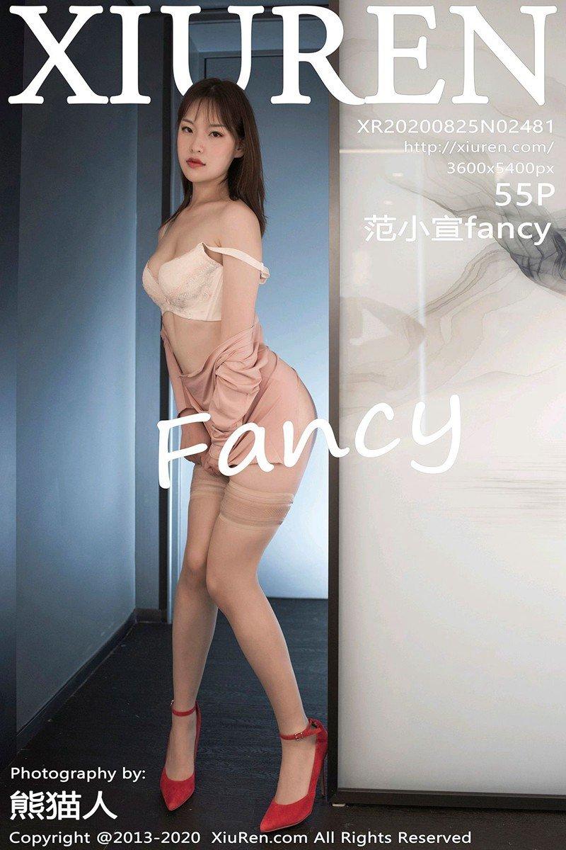 范小宣fancy(Vol. 2481) 性感mm-第1张