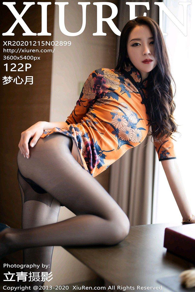 梦心月(Vol. 2899) 性感mm-第1张