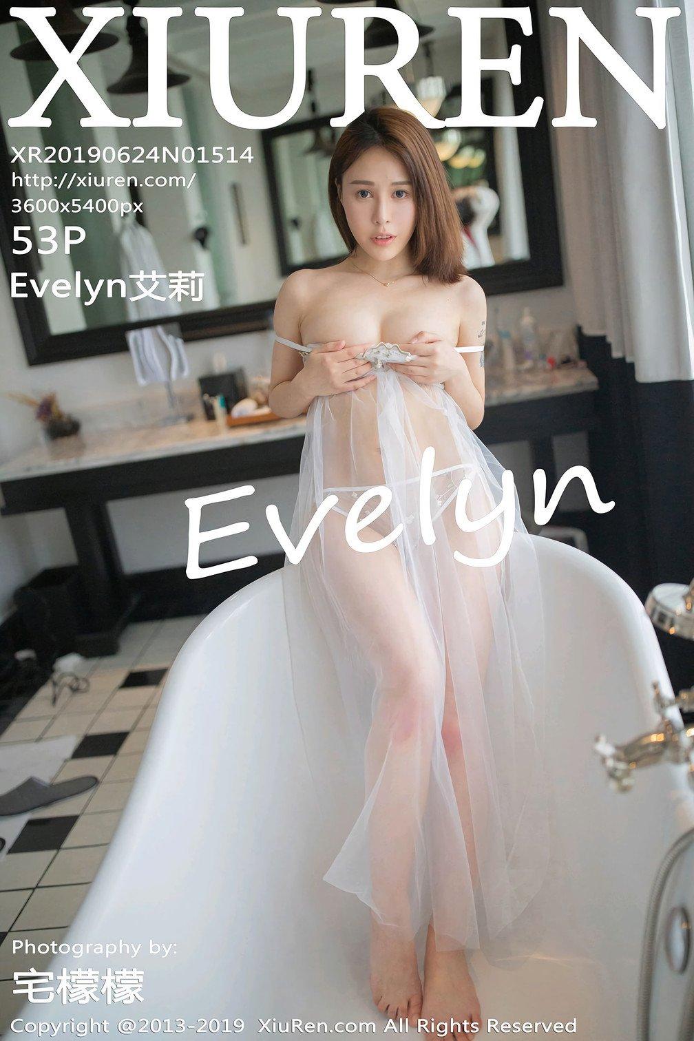 Evelyn艾莉(Vol. 1514) 性感mm-第2张