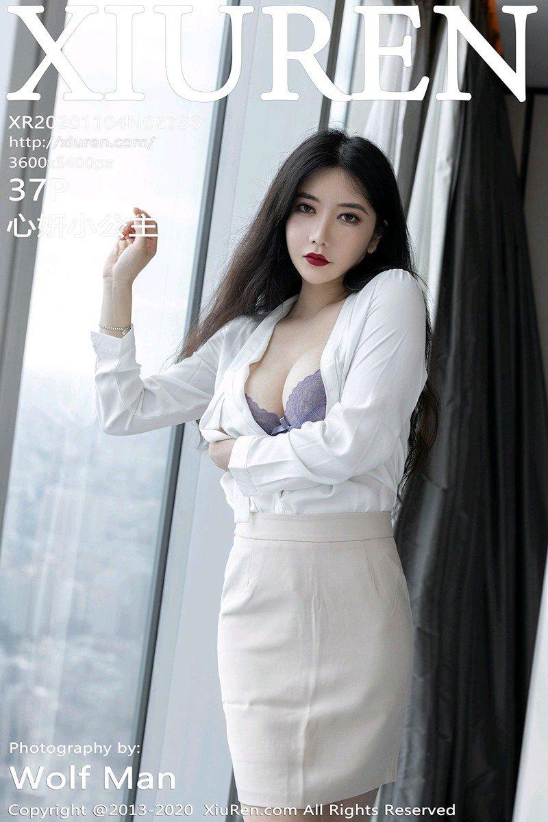 心妍小公主(Vol. 2736) 性感mm-第1张