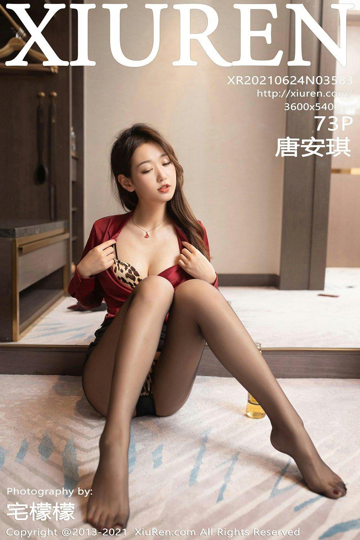 唐安琪(Vol. 3583) 性感mm-第1张