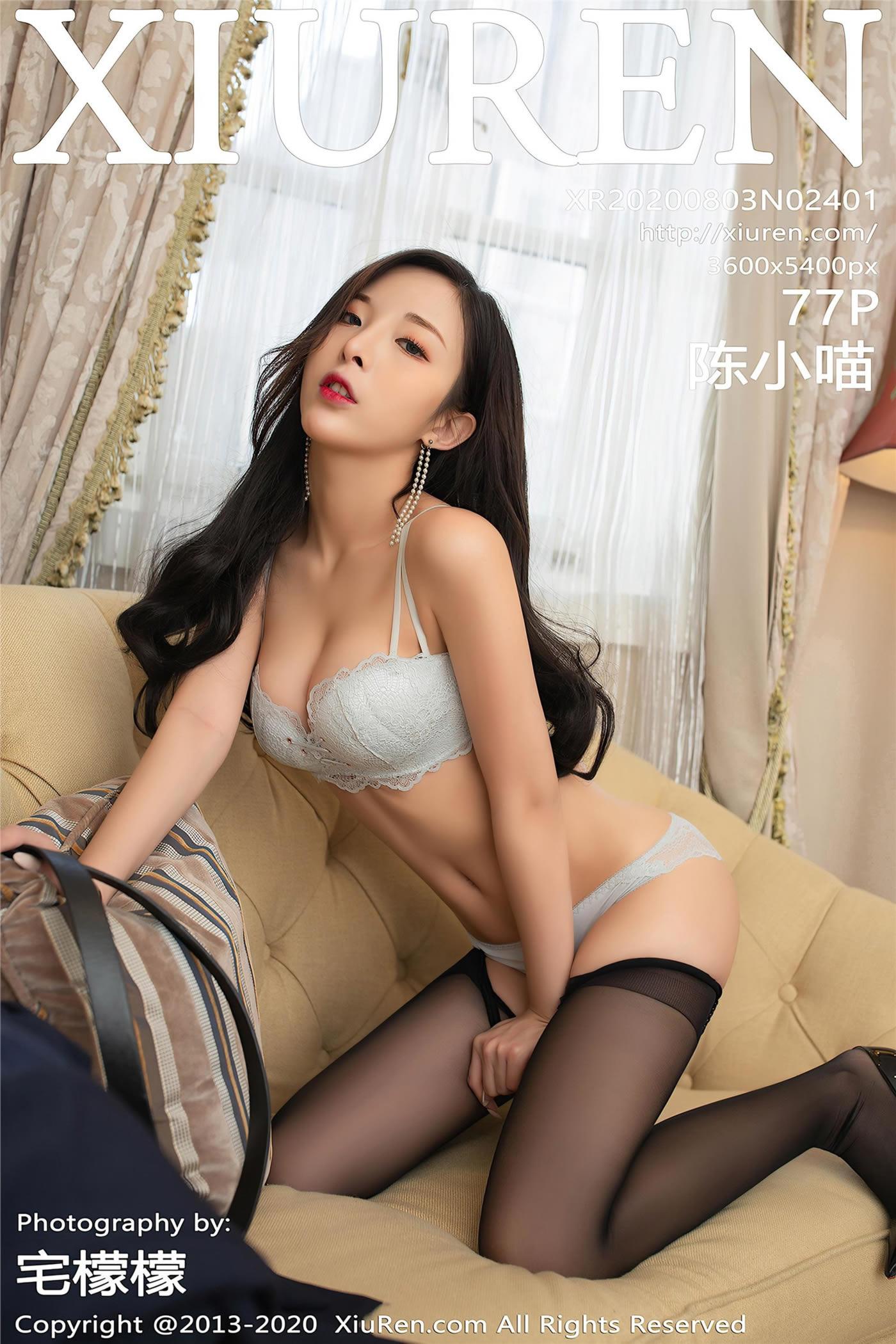 陈小喵(Vol. 2401) 性感mm-第1张