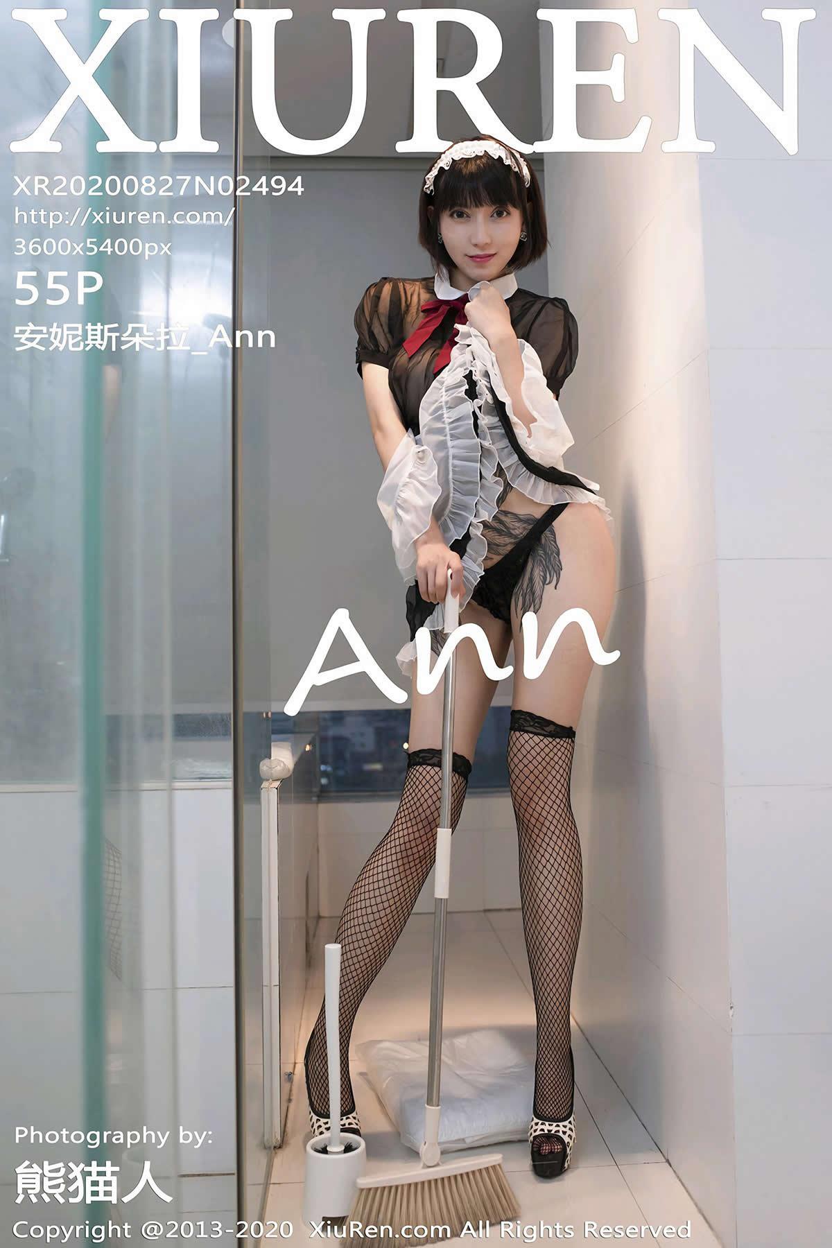 安妮斯朵拉_Ann(Vol. 2494) 性感mm-第1张