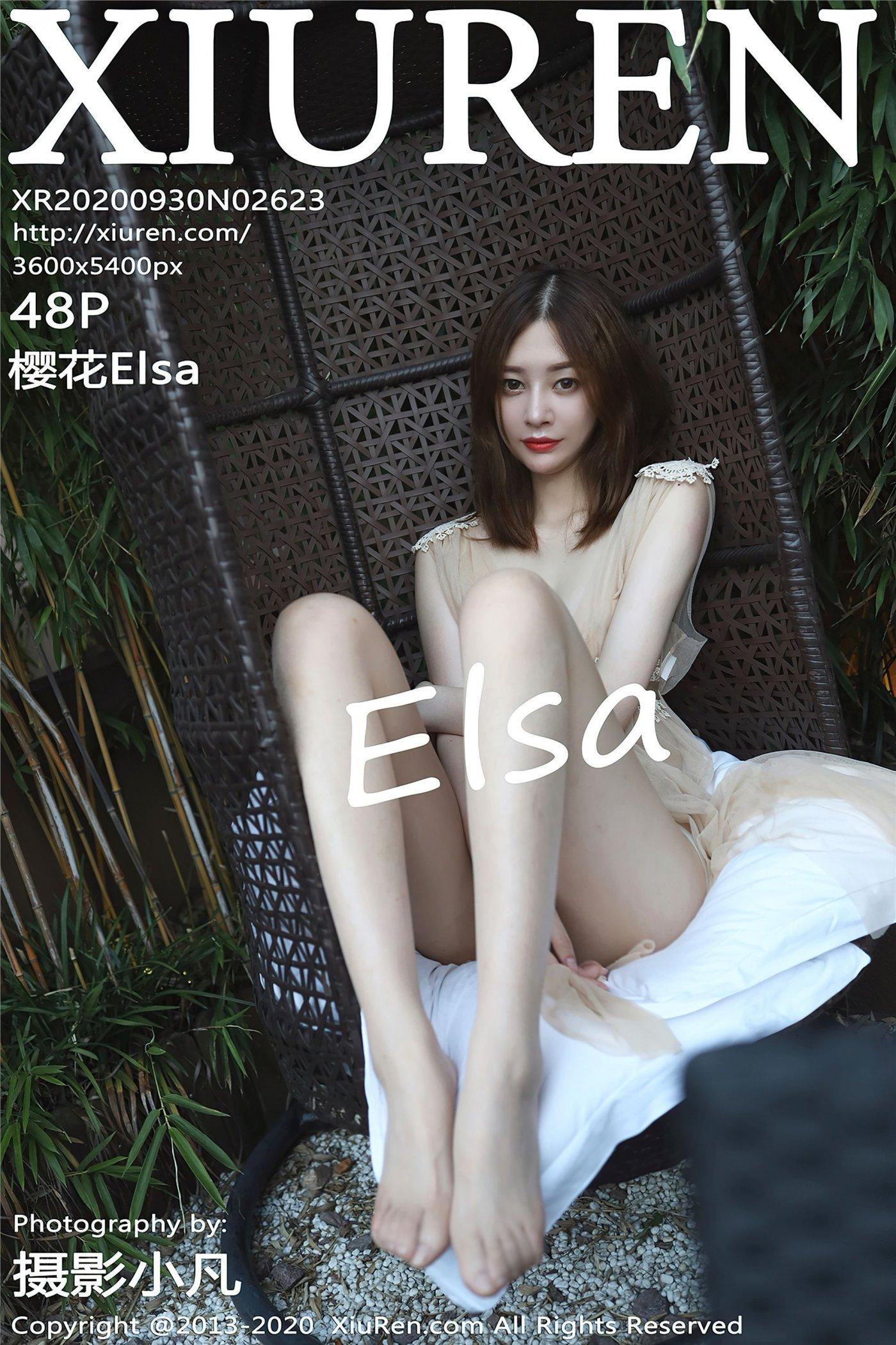 樱花Elsa(Vol. 2623) 性感mm-第1张