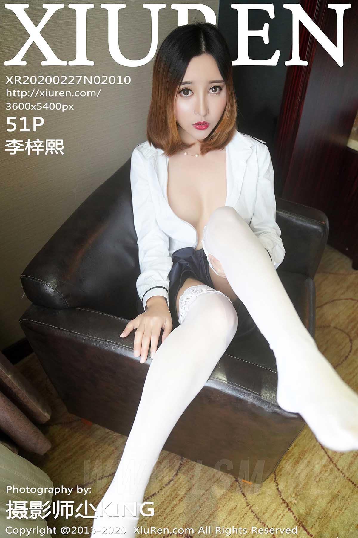 李梓熙(Vol. 2010) 性感mm-第1张