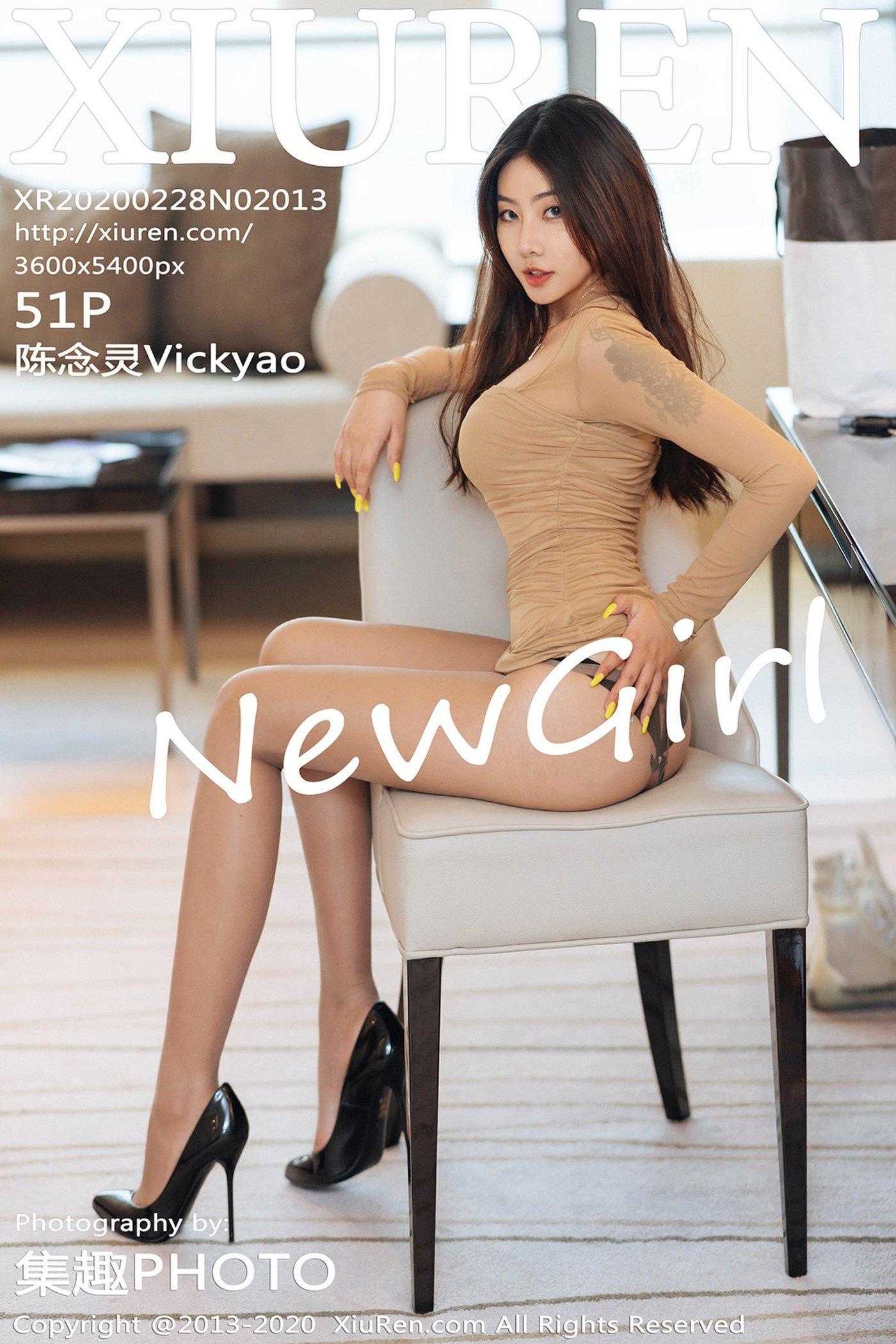 陈念灵Vickyao(Vol. 2013) 性感mm-第1张