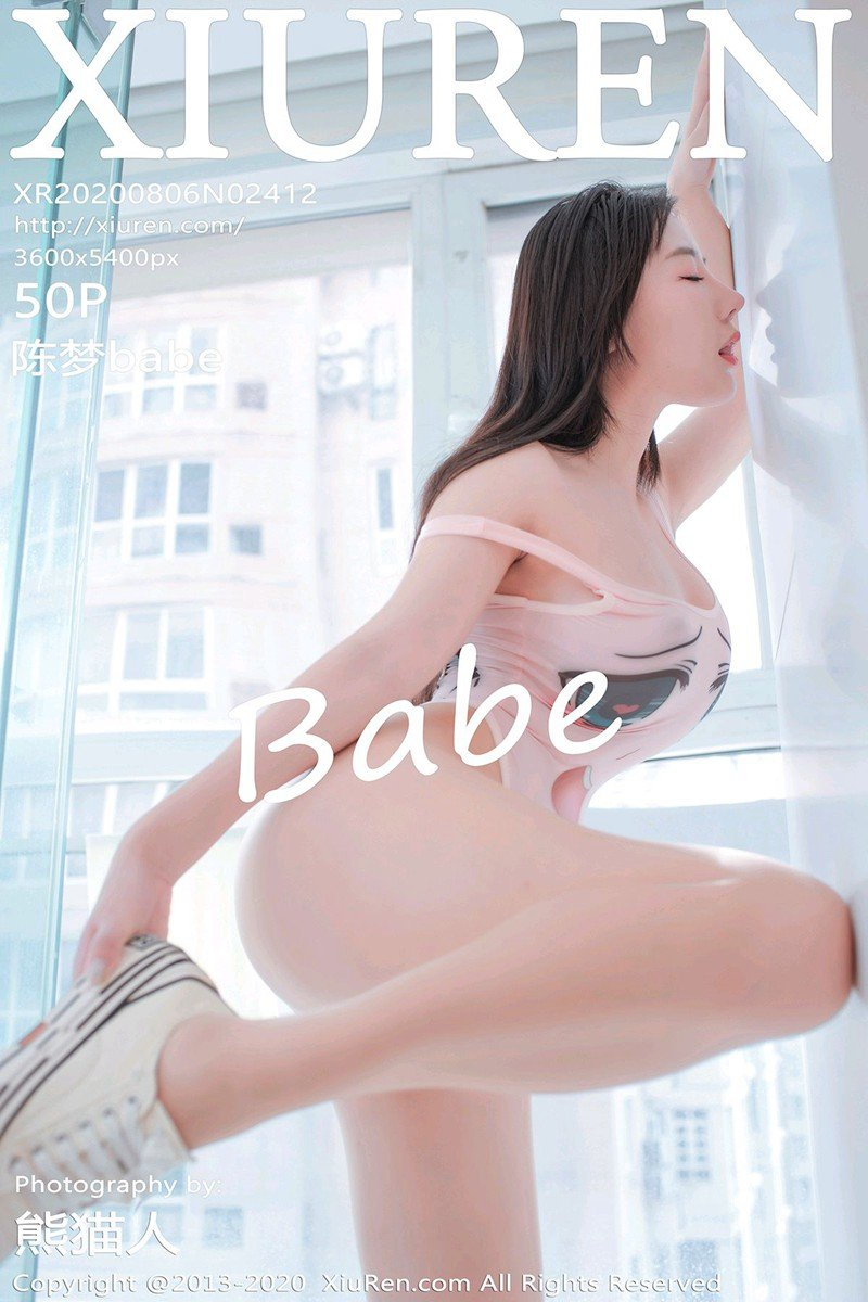 陈梦babe(Vol. 2412) 性感mm-第1张