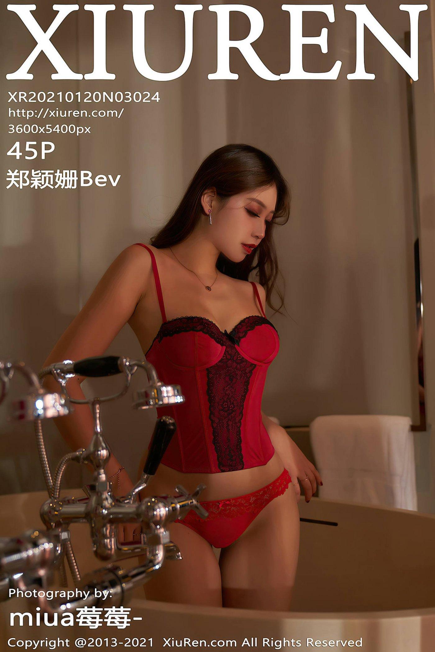 郑颖姗Bev(Vol. 3024) 性感mm-第1张