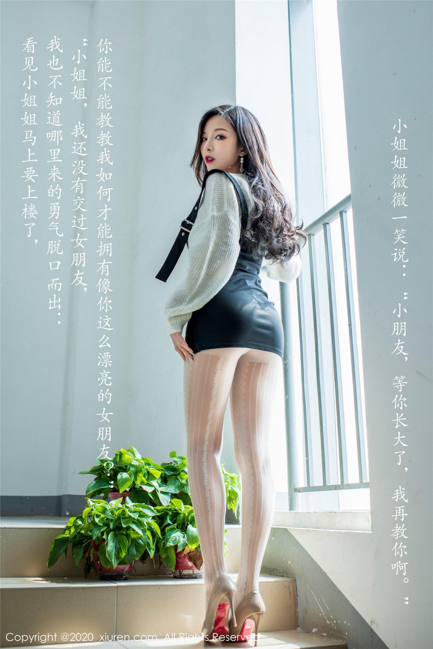 陈小喵《女友剧情主题》(Vol. 2143) 性感mm-第2张