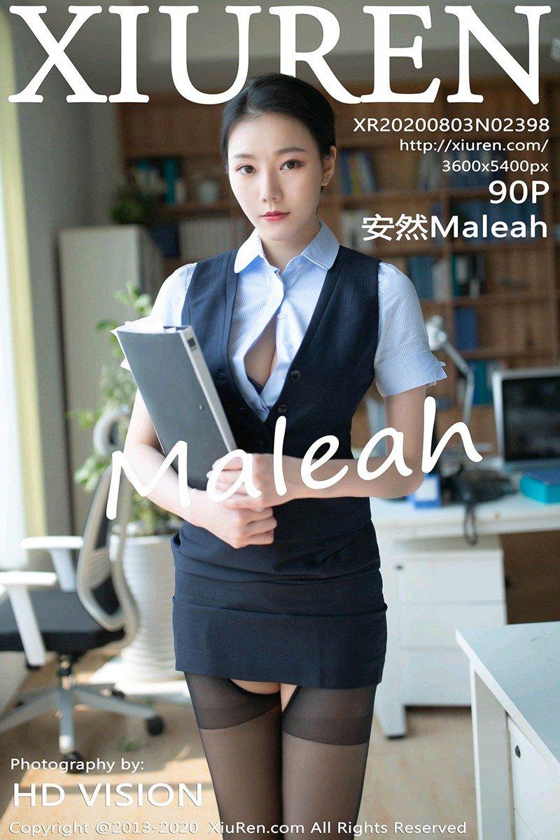 安然Maleah(Vol. 2398) 性感mm-第1张