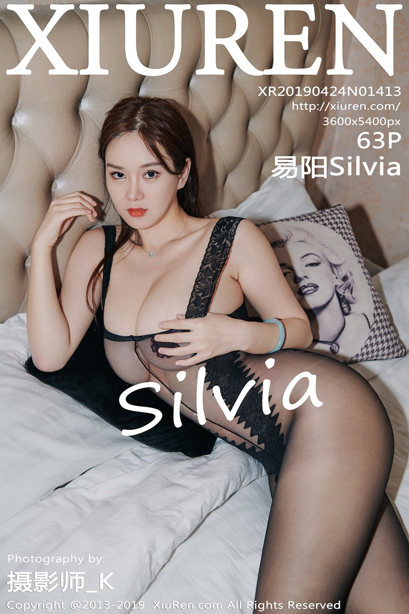 易阳Silvia(Vol. 1413) 性感mm-第1张