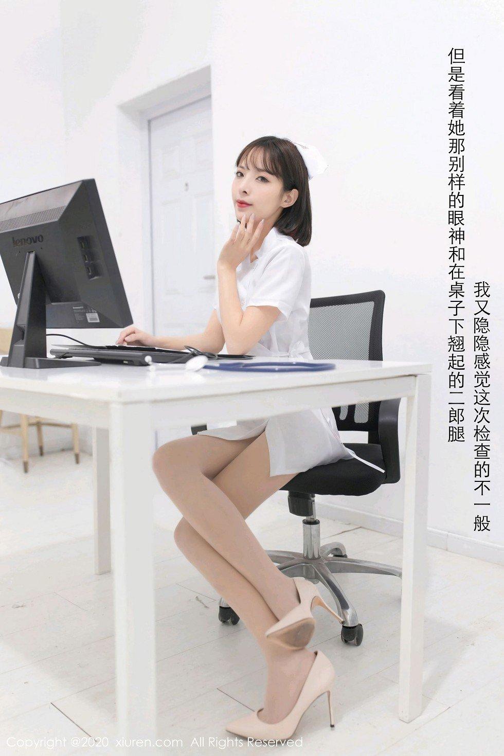 陈小喵(Vol. 2698) 性感mm-第4张