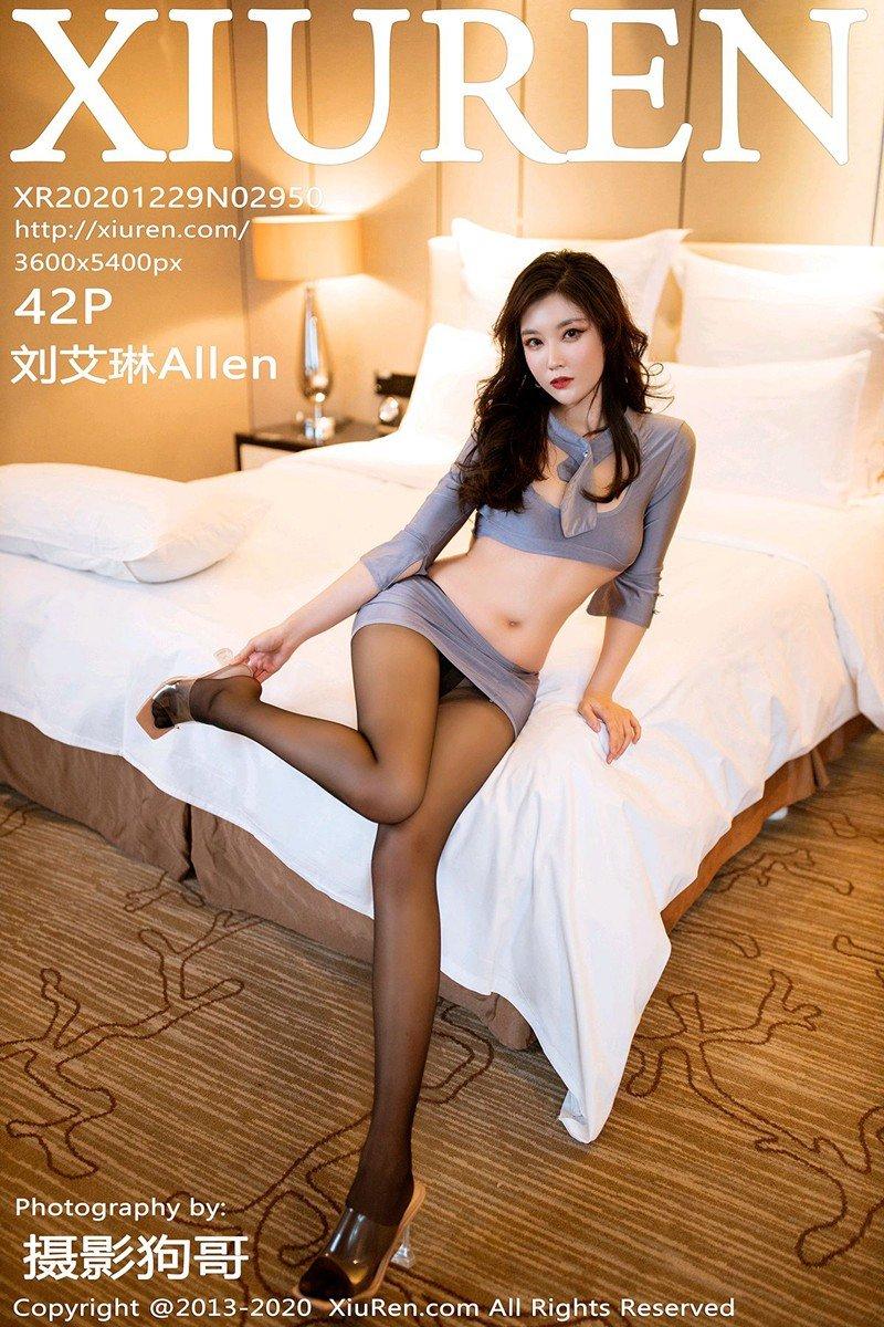 刘艾琳Allen(Vol. 2950) 性感mm-第1张