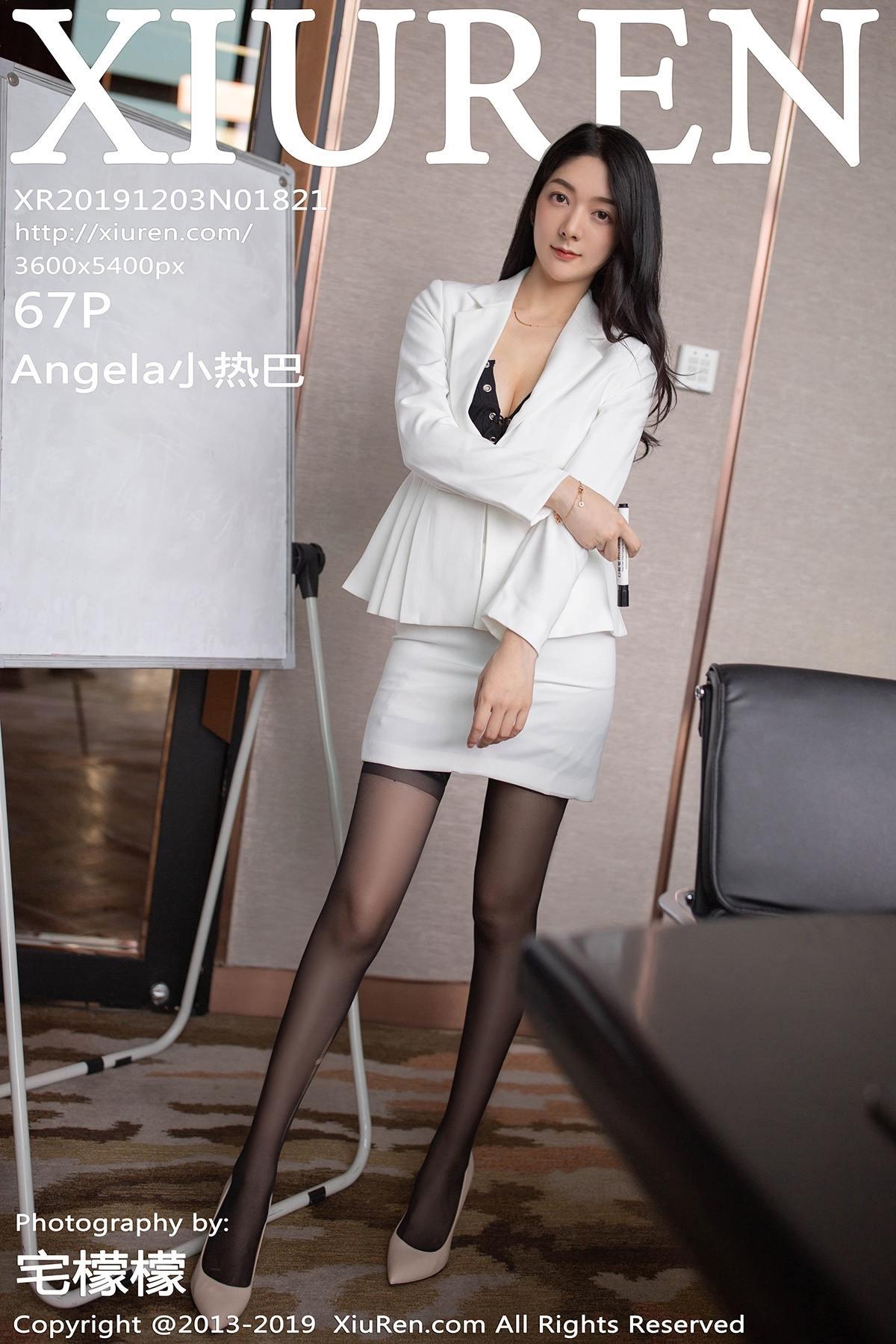 Angela小热巴(Vol. 1821) 性感mm-第1张
