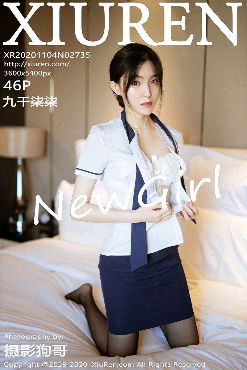 九千柒柒(Vol. 2735) 性感mm-第1张