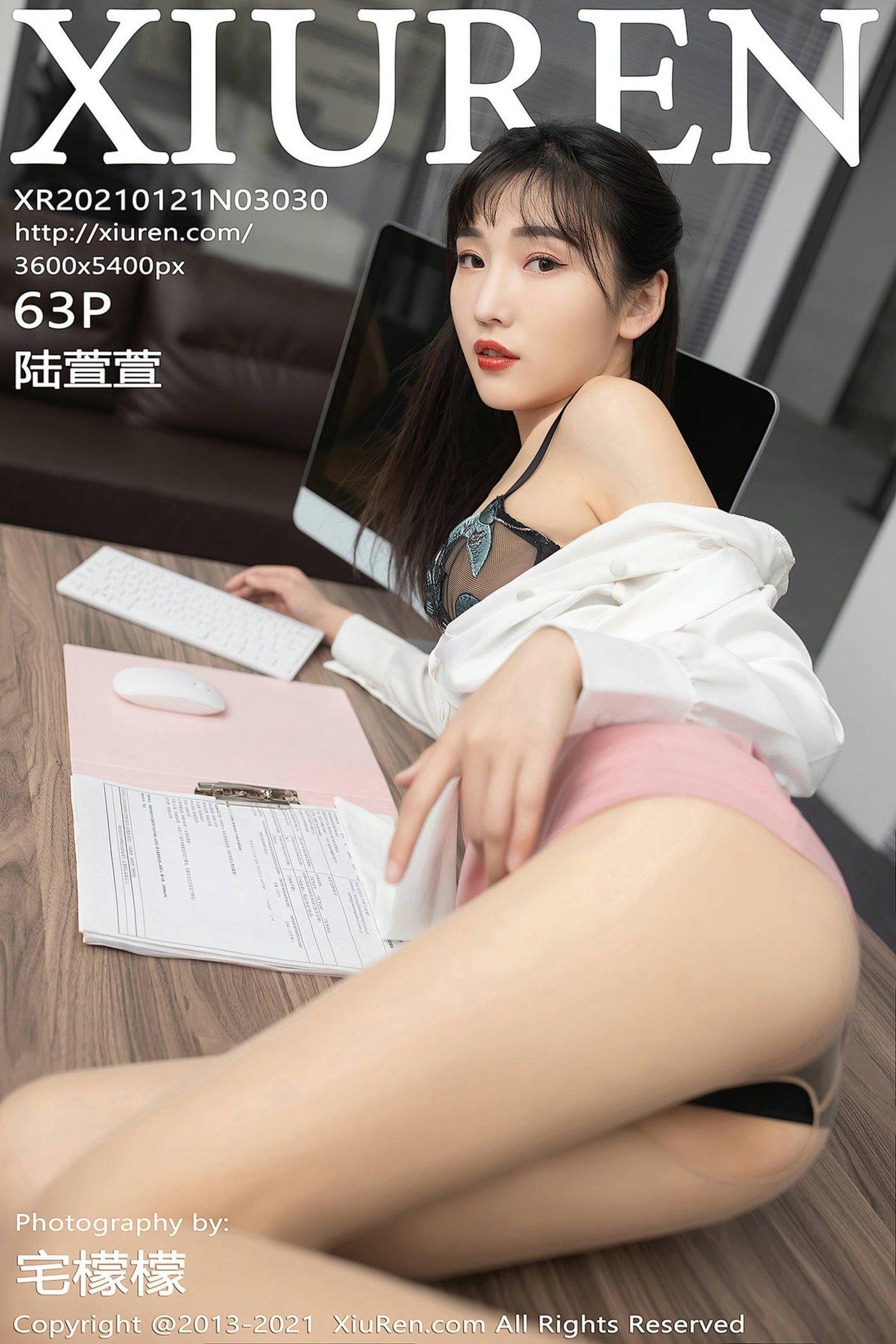 陆萱萱(Vol. 3030) 性感mm-第1张