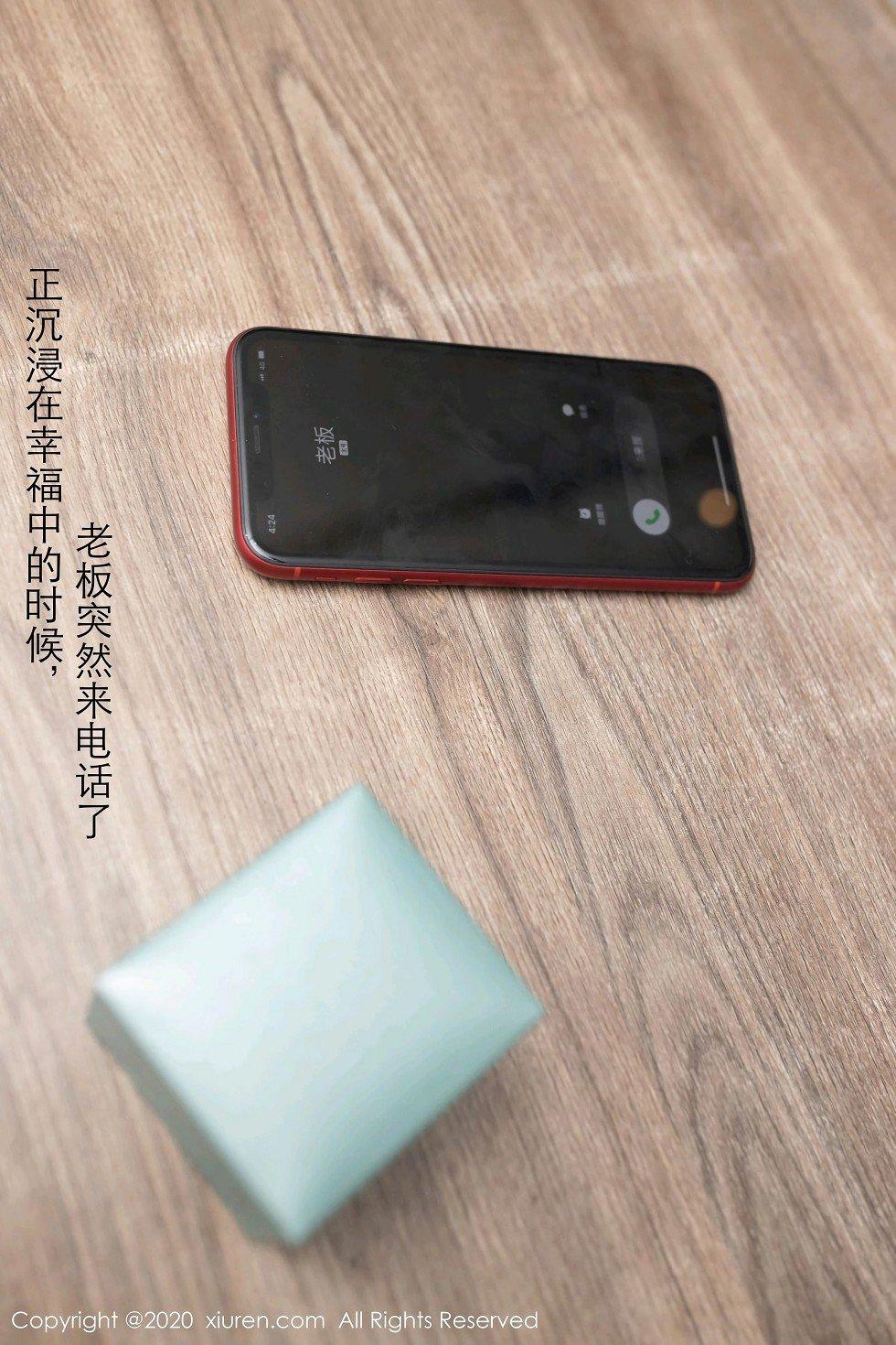 唐安琪(Vol. 2927) 性感mm-第2张