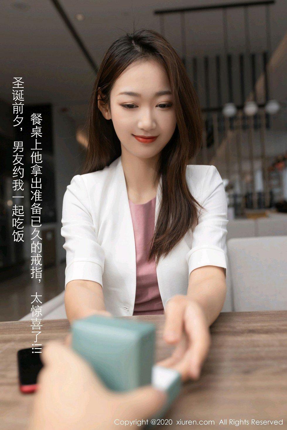 唐安琪(Vol. 2927) 性感mm-第1张