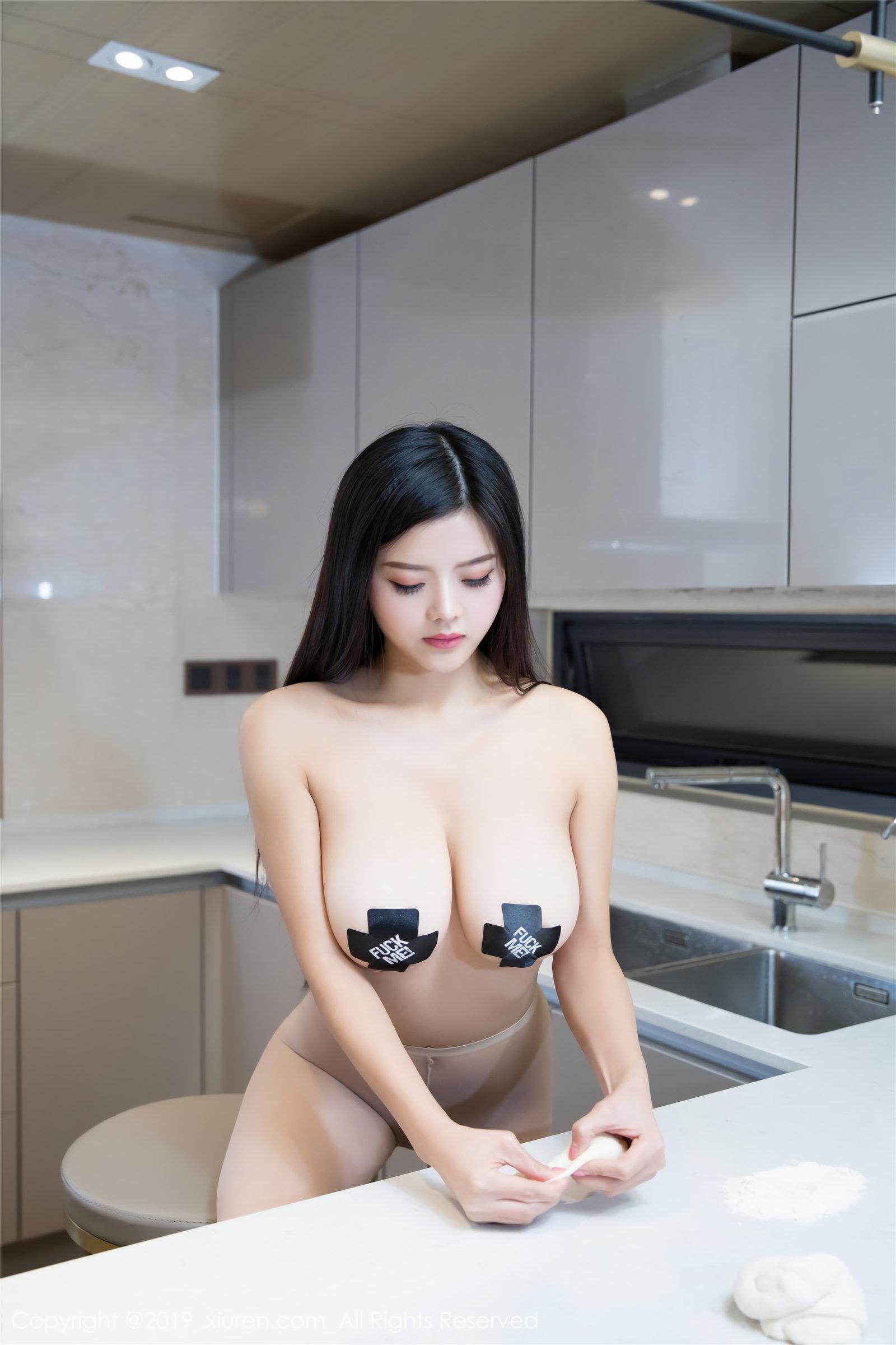 Mieko林美惠子(Vol. 1321) 性感mm-第2张
