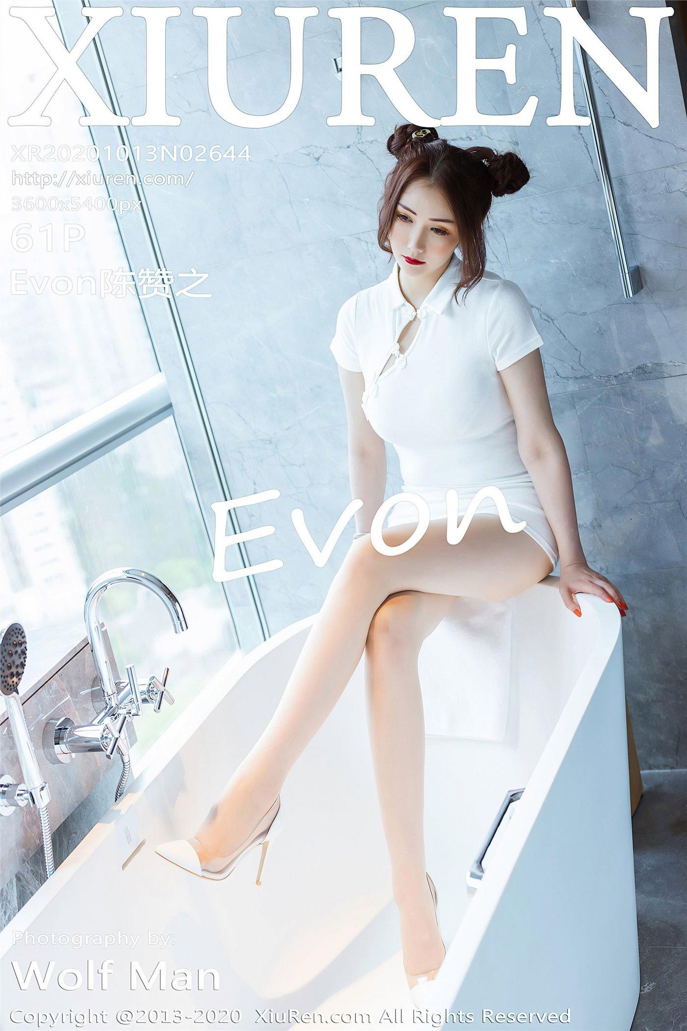 Evon陈赞之(Vol. 2644) 性感mm-第1张