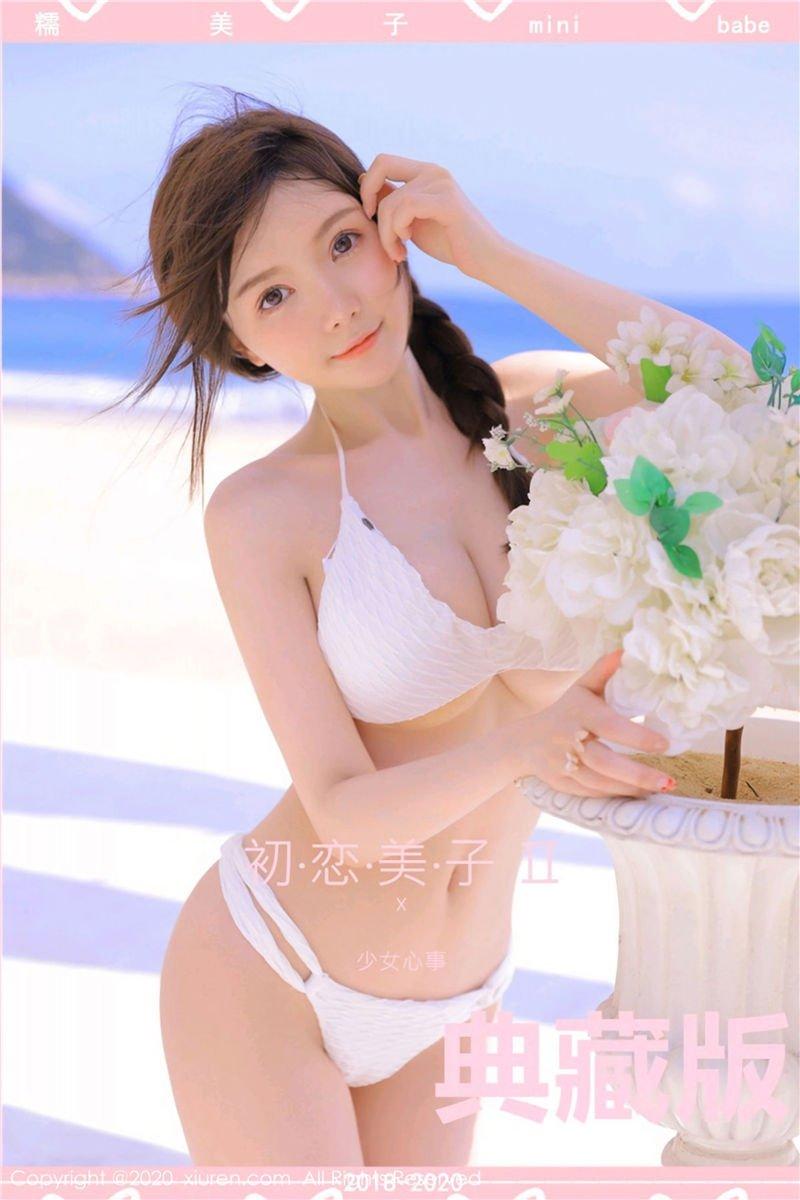 糯美子Mini《Summer 典藏版》(Vol. 2517) 性感mm-第3张