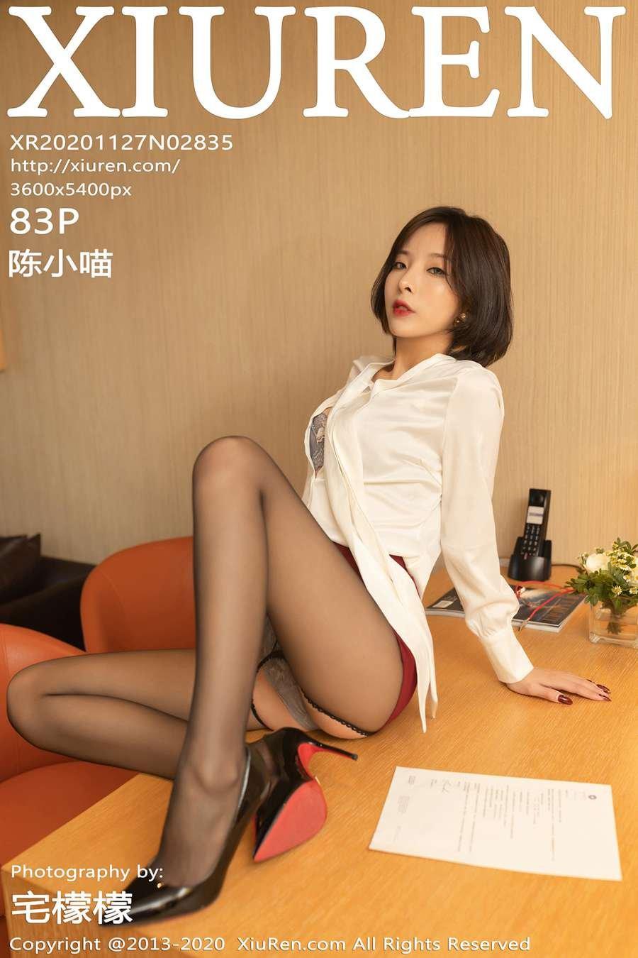 陈小喵(Vol. 2835) 性感mm-第1张