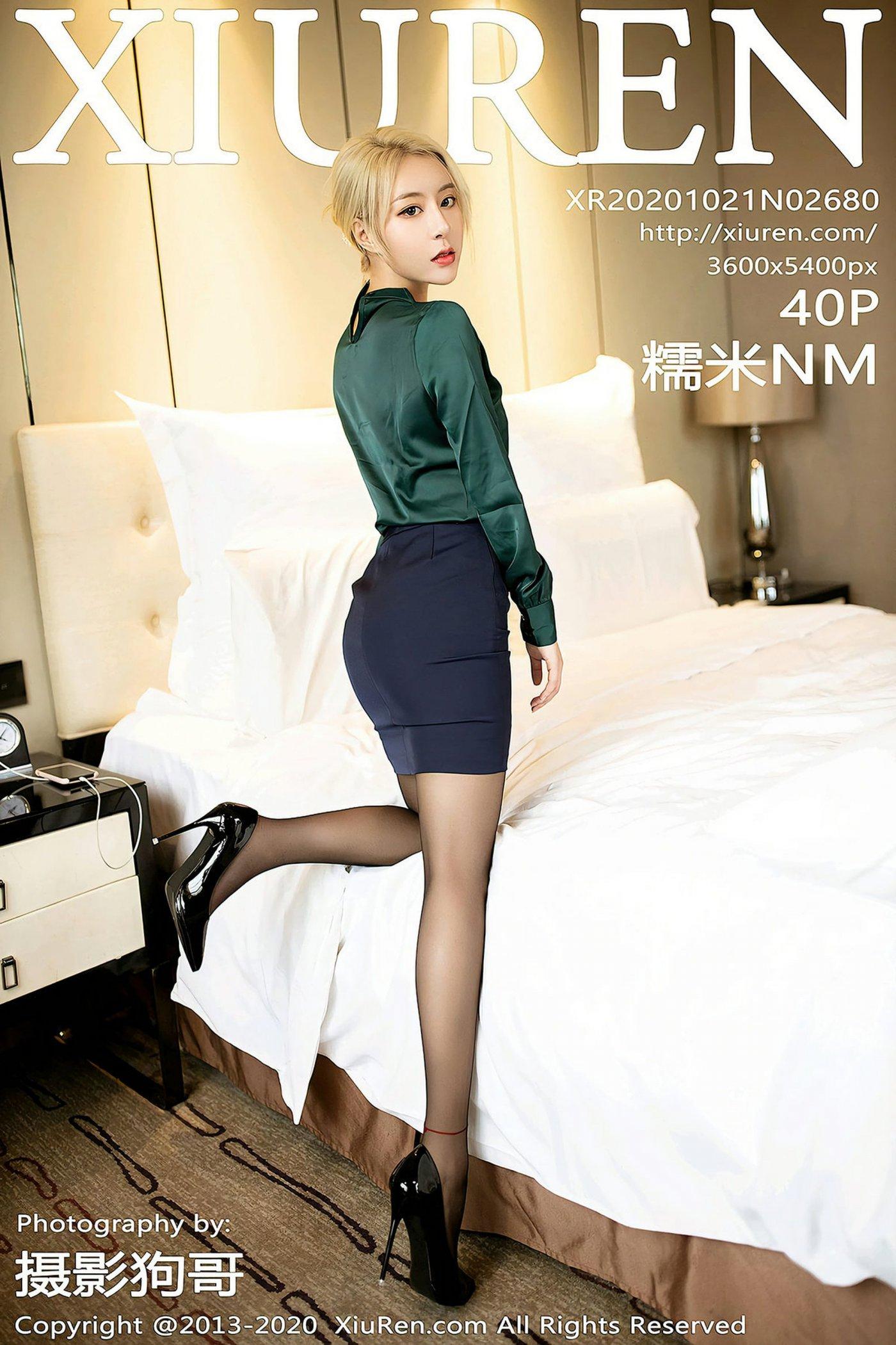 糯米NM(Vol. 2680) 性感mm-第1张