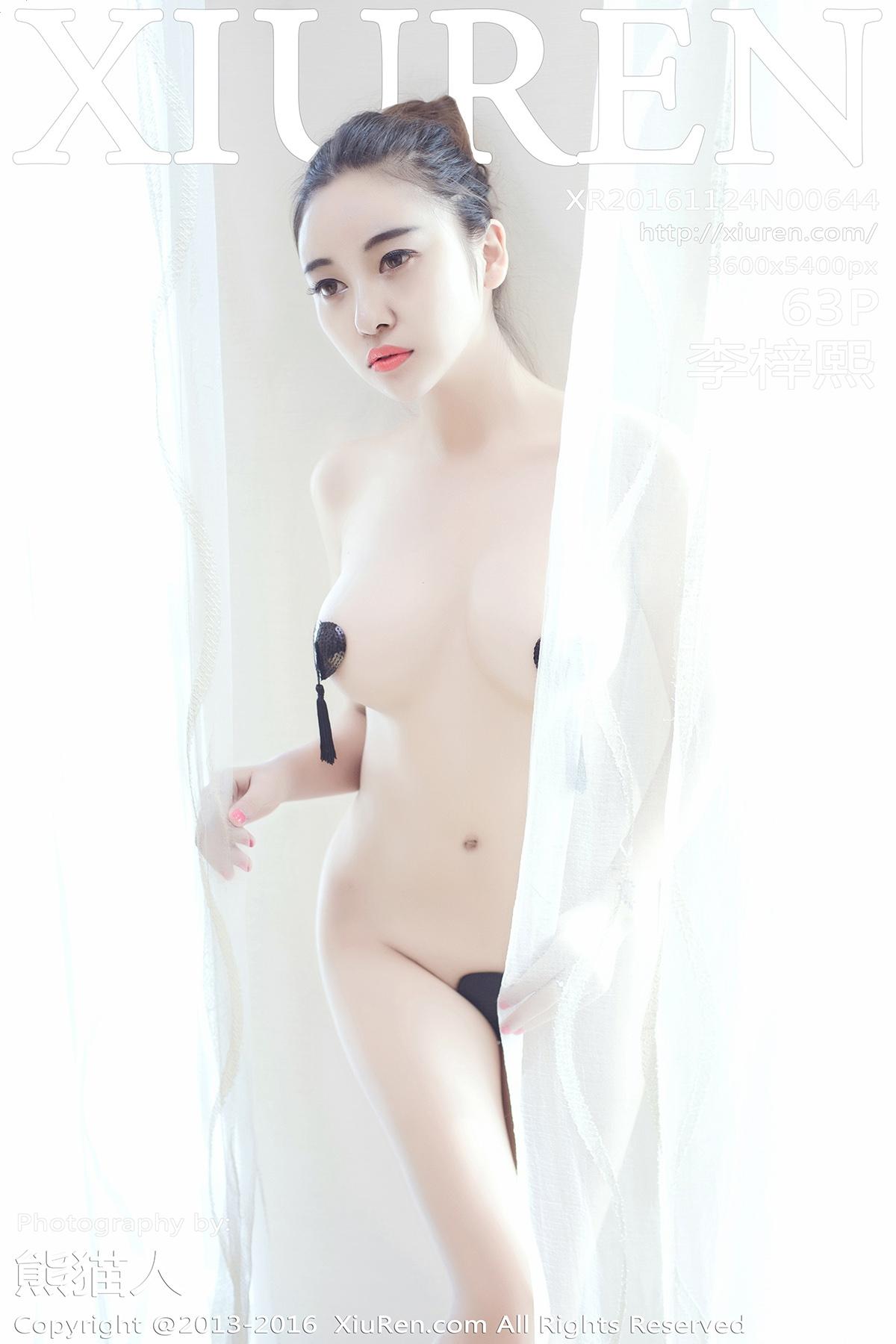 李梓熙(Vol. 0644) 性感mm-第1张