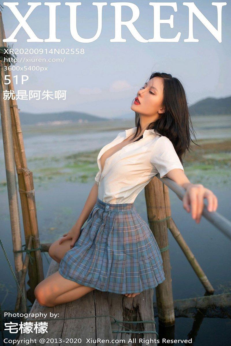 就是阿朱啊《渔村主题写真》(Vol. 2558) 性感mm-第1张