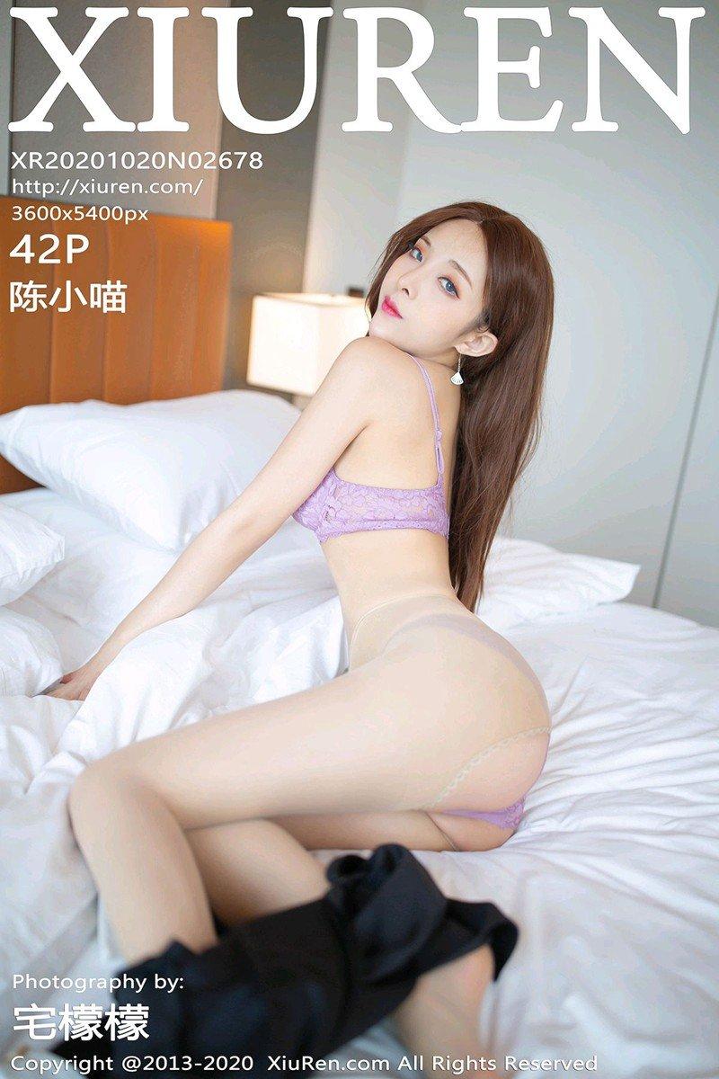 陈小喵《茶艺师主题》(Vol. 2678) 性感mm-第1张