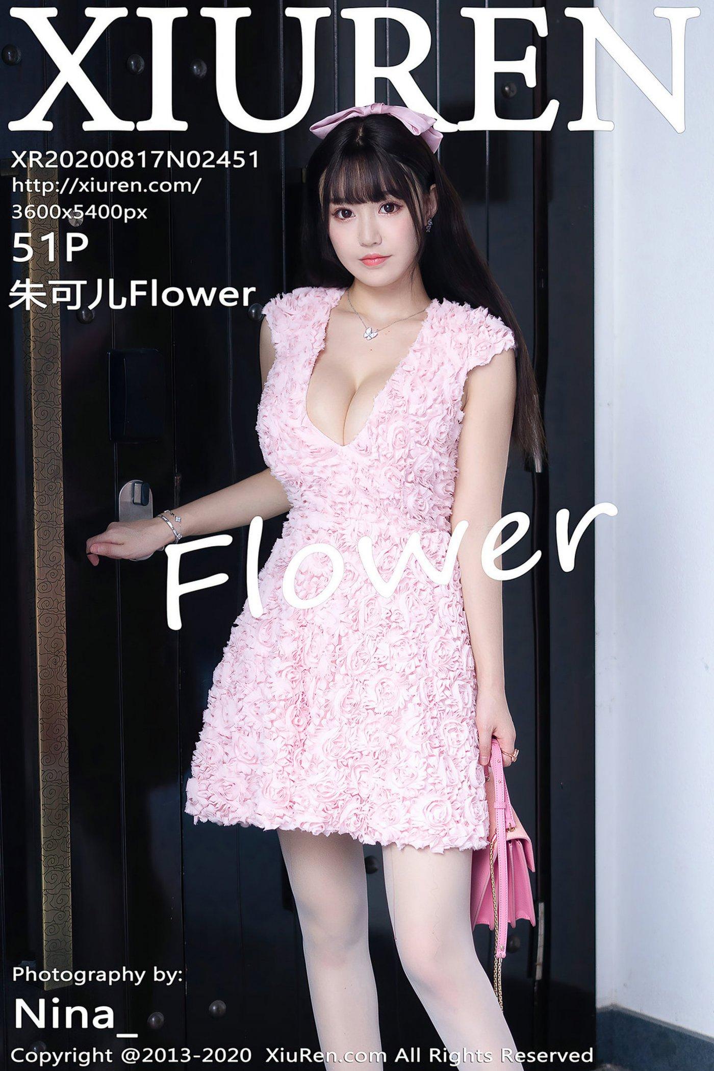朱可儿Flower(Vol. 2451) 性感mm-第1张