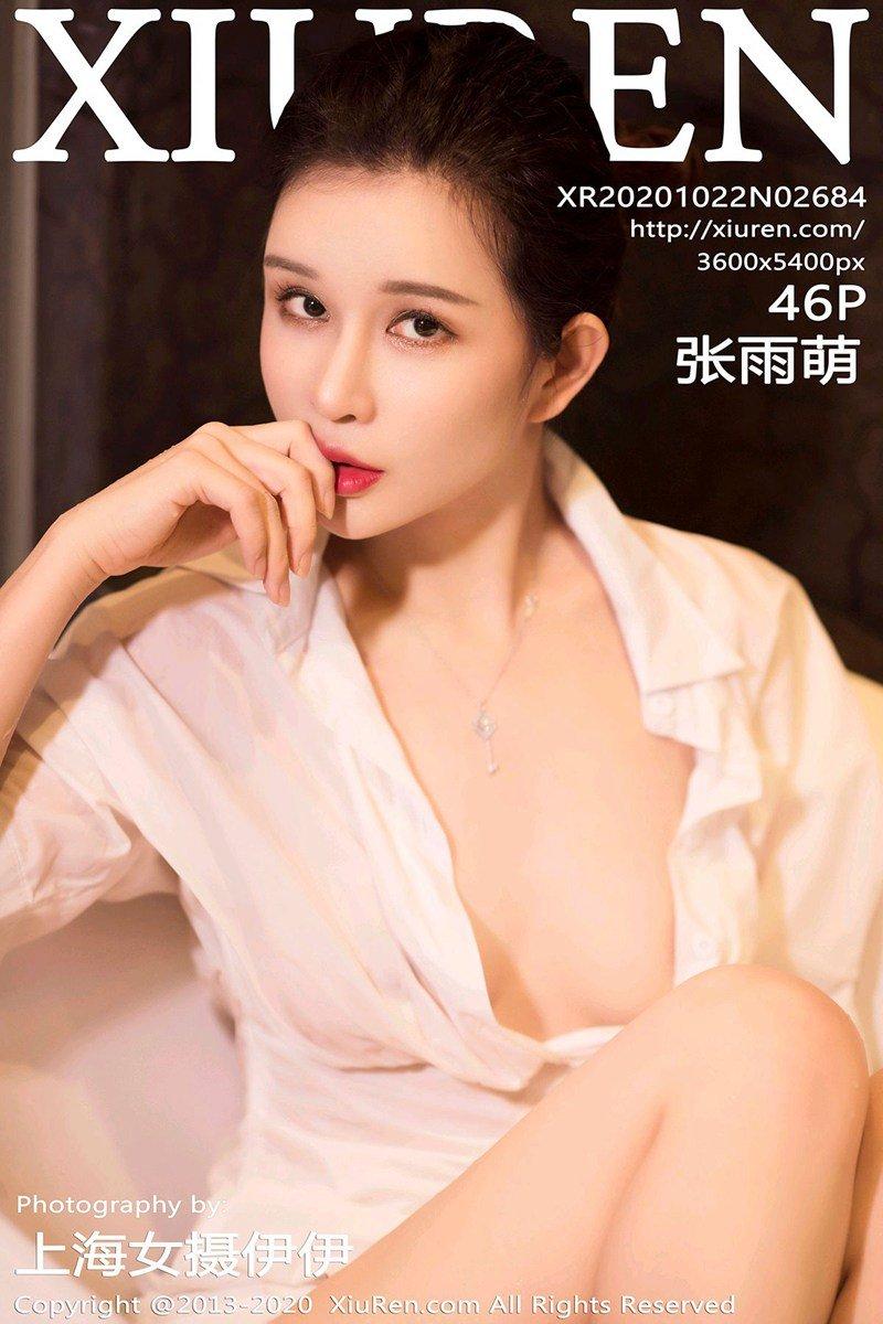 张雨萌(Vol. 2684) 性感mm-第1张