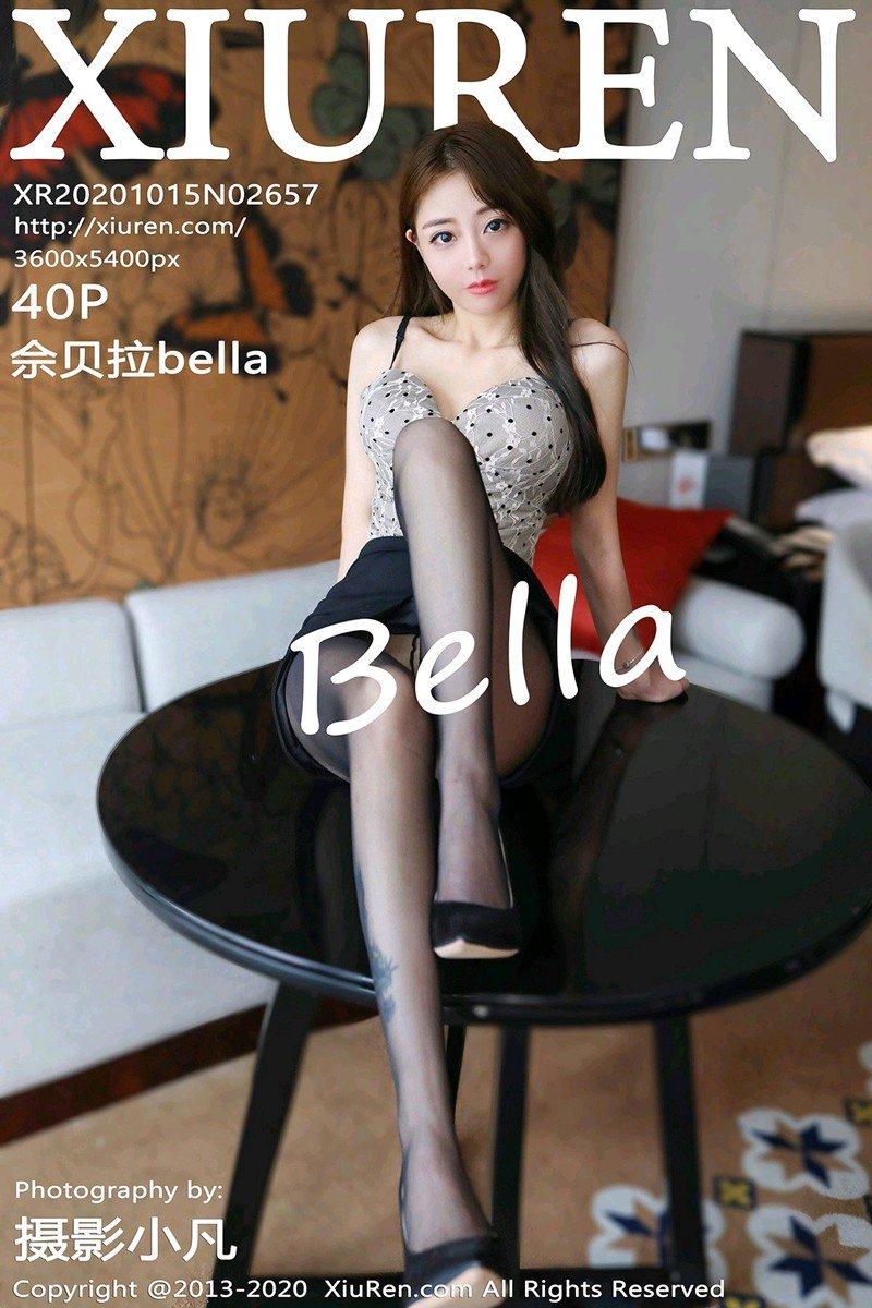 佘贝拉bella(Vol. 2657) 性感mm-第1张