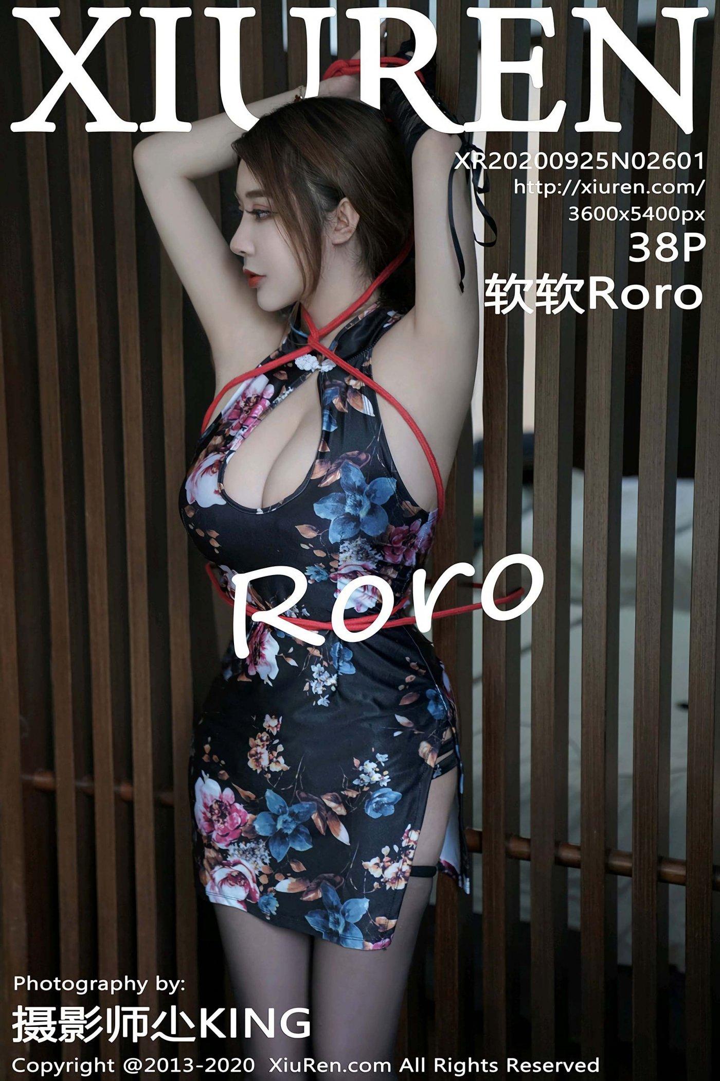 软软Roro(Vol. 2601) 性感mm-第1张