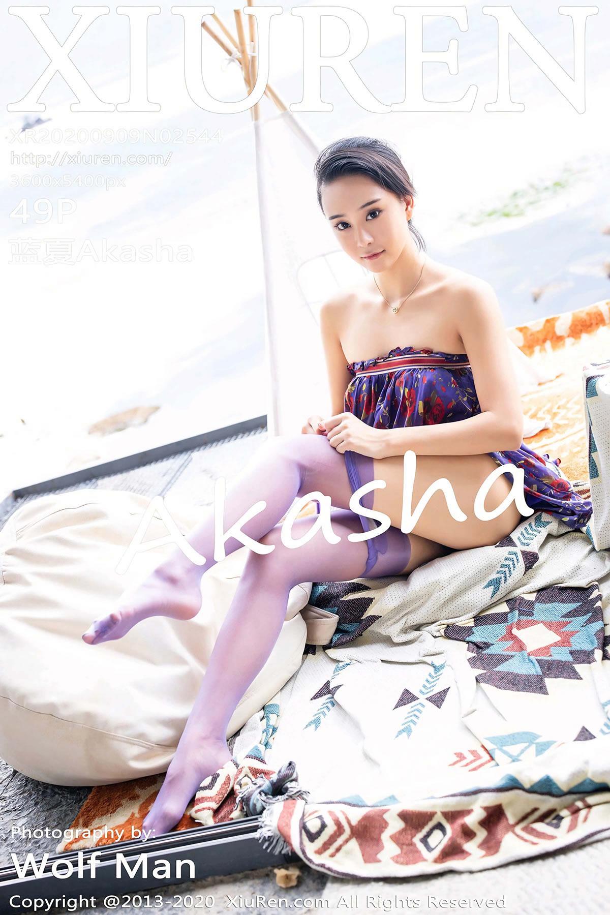 蓝夏Akasha(Vol. 2544) 性感mm-第1张