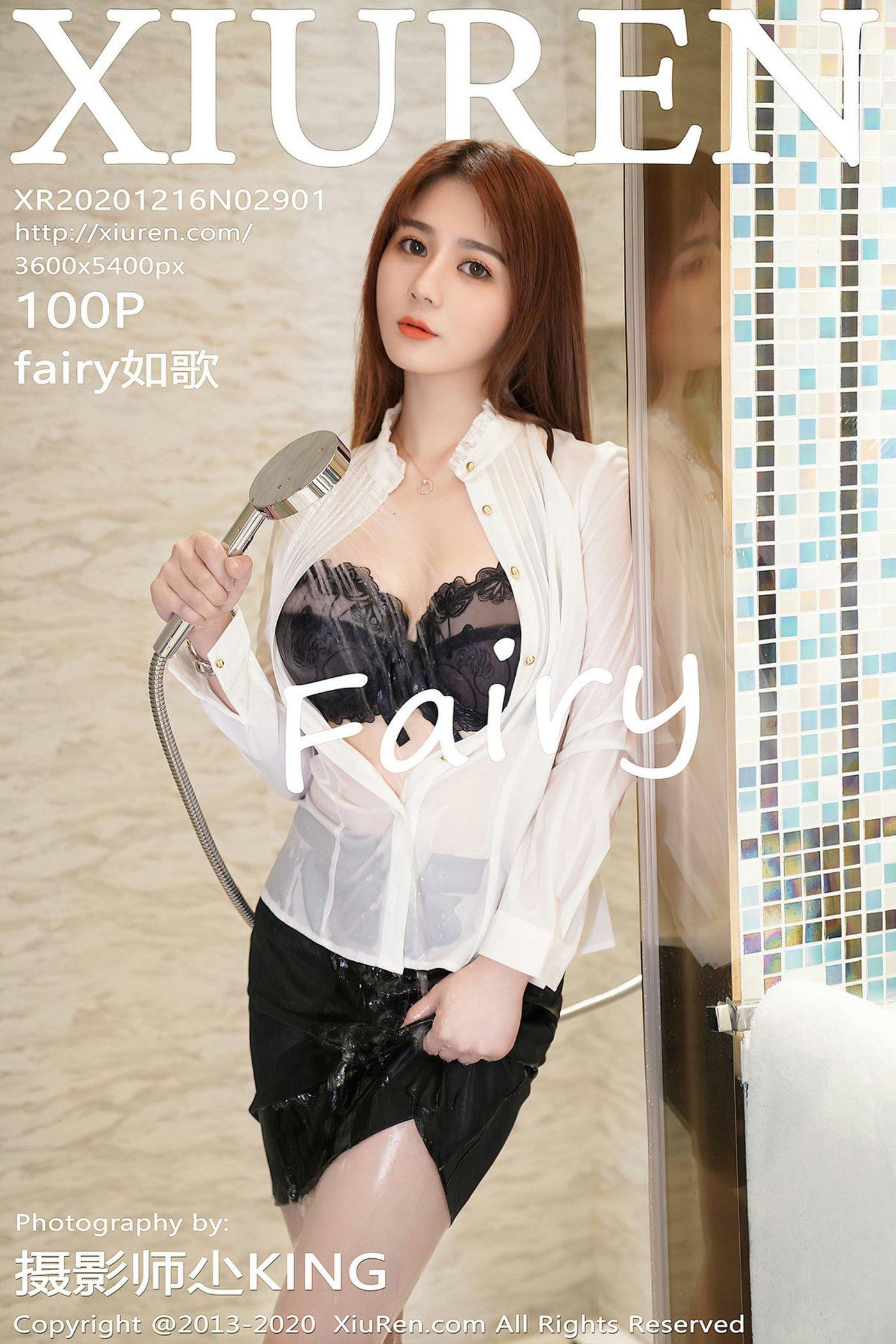 fairy如歌(Vol. 2901) 性感mm-第1张