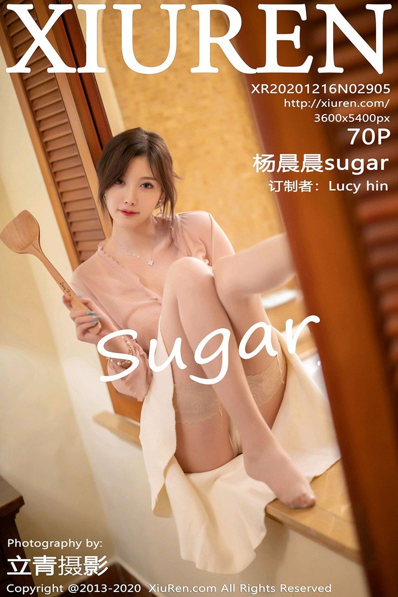 杨晨晨sugar(Vol. 2905) 性感mm-第1张